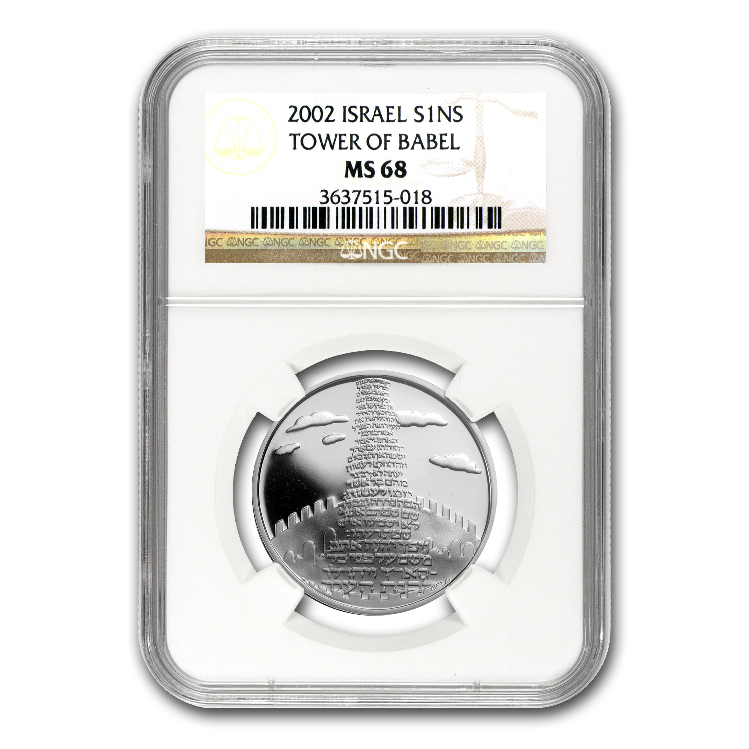 2002 Israel Tower of Babel Proof-Like Silver 1 NIS MS-68 NGC