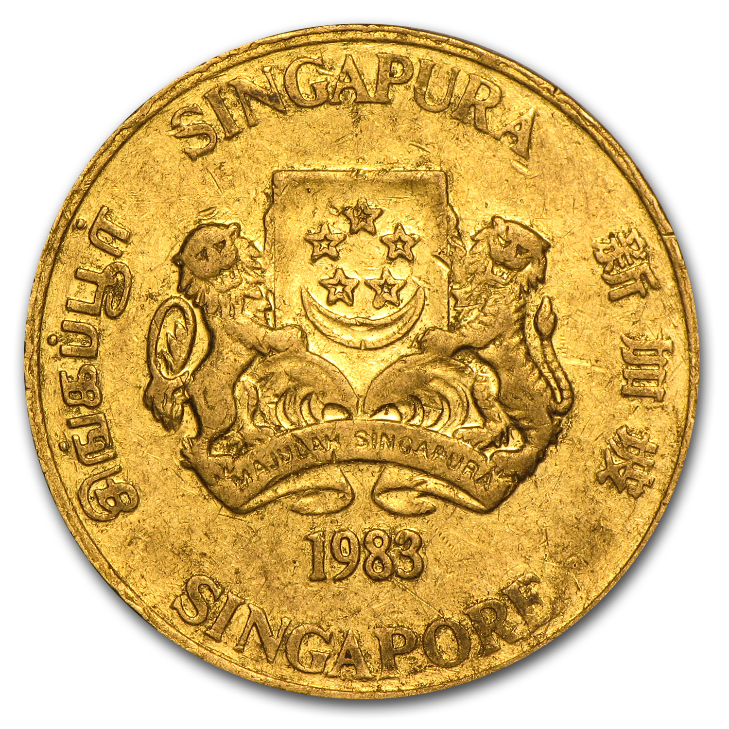 1983-1984 Singapore 1 oz Gold $10 Dragon (Abrasions)