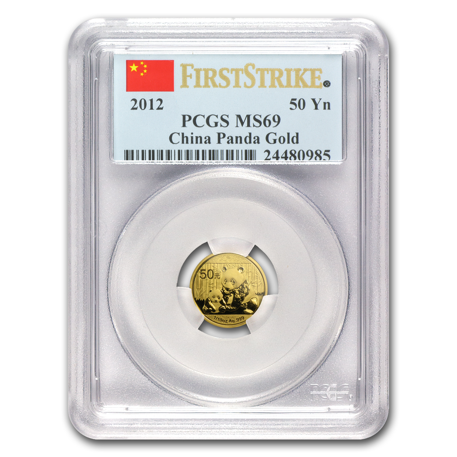 2012 China 1/10 oz Gold Panda MS-69 PCGS (First Strike)