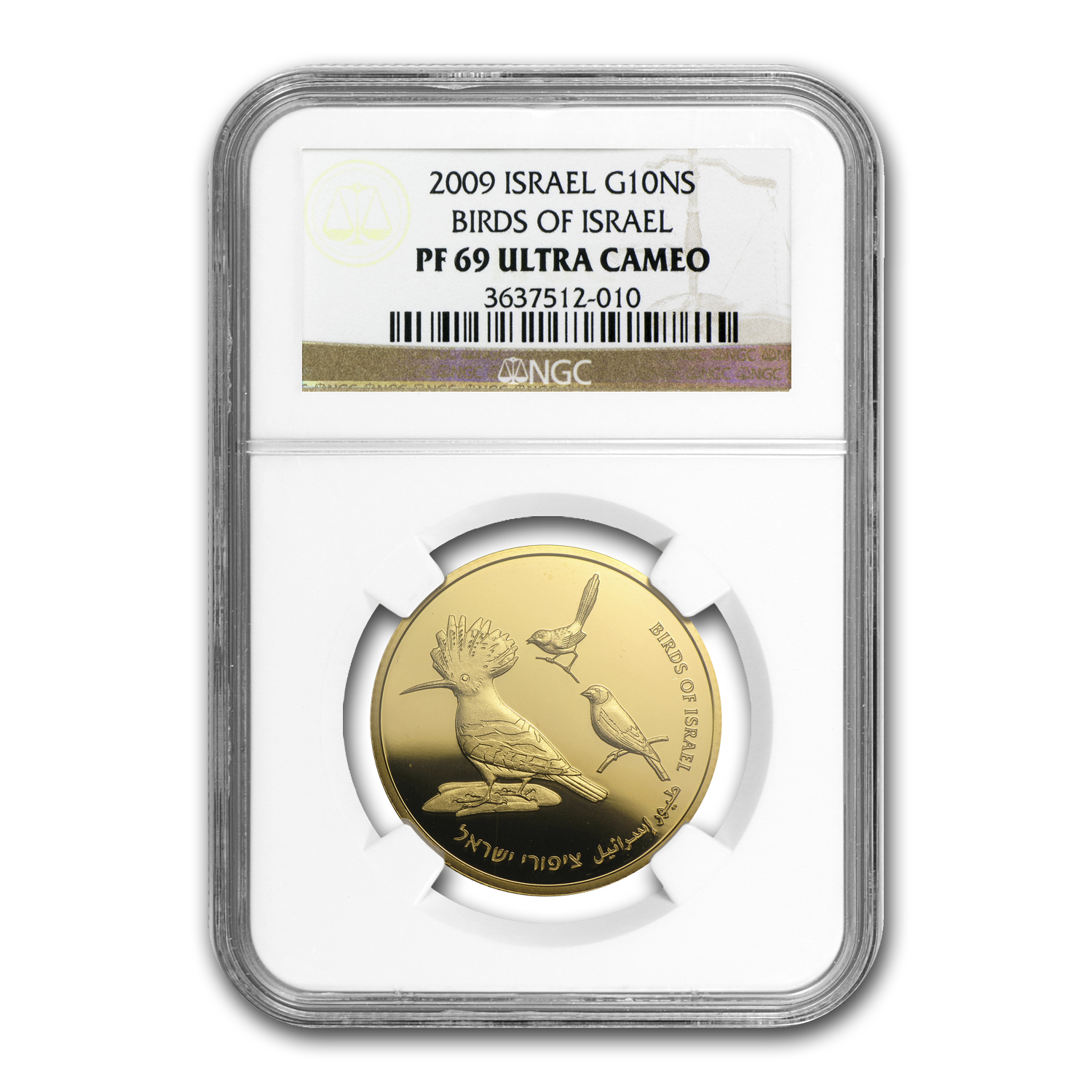 2009 Israel 1/2 oz Gold Birds of Israel PF-69 NGC