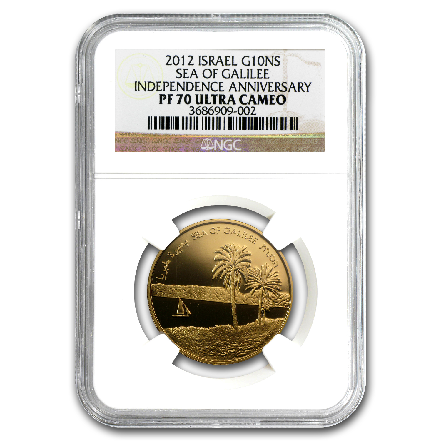 2012 Israel 1/2 oz Gold Sea of Galilee PF-70 NGC