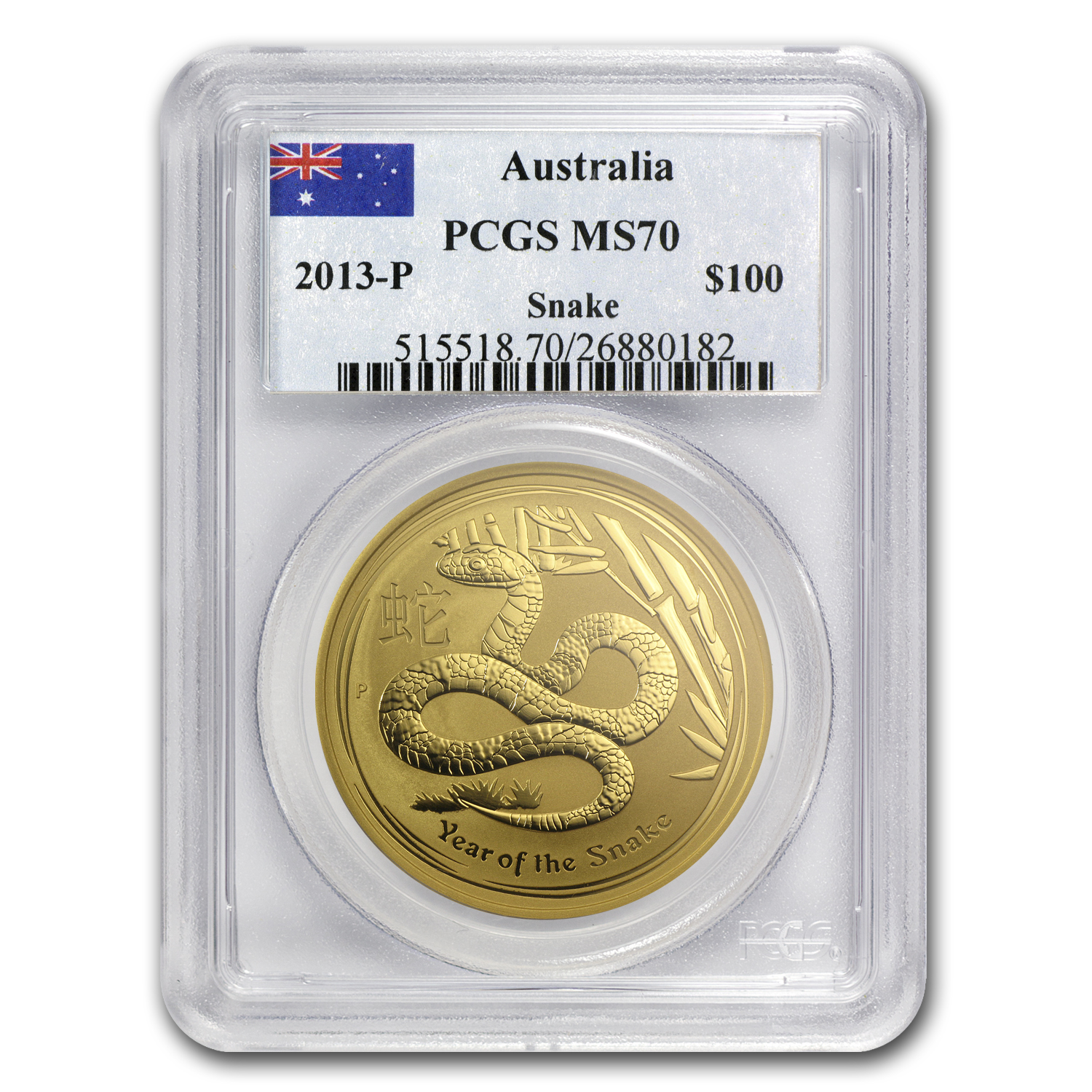 2013 1 oz Gold Lunar Year of the Snake MS-70 PCGS (SII)