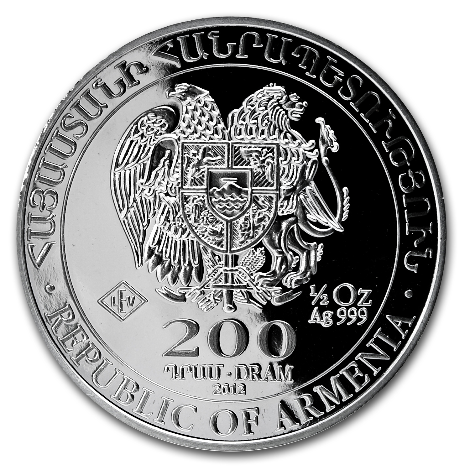 2012 Armenia 3-Coin Silver Noah's Ark Pf Set (1.75 oz, Box & COA)