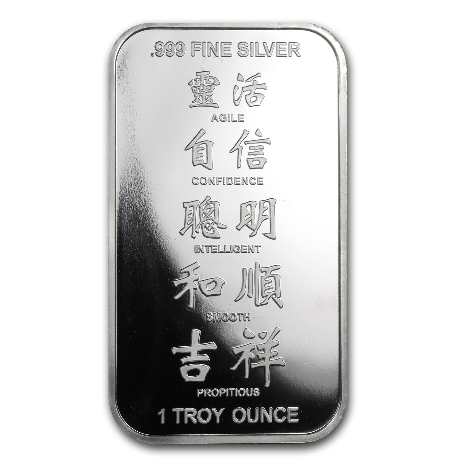 (4) Silver Bars - Year of the Snake (4 pc Set)