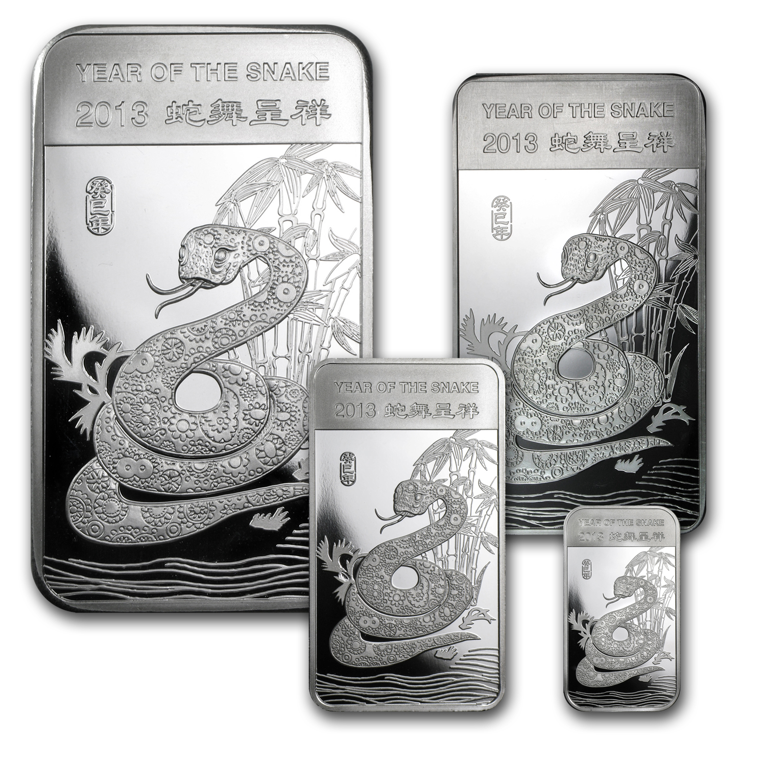 (4) Silver Bar - Year of the Snake (4 pc Set)