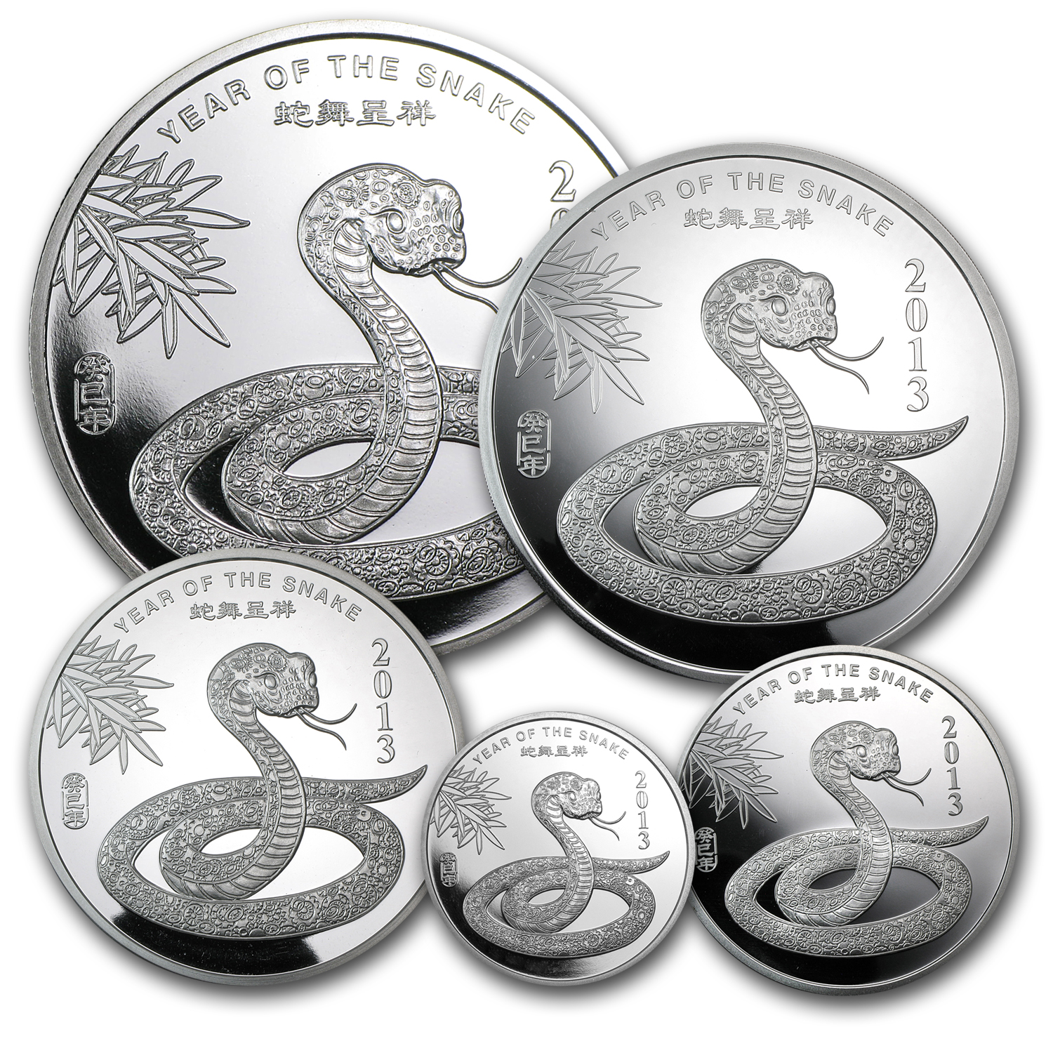 5-Coin Silver Round - APMEX Set (2013 Year of the Snake)