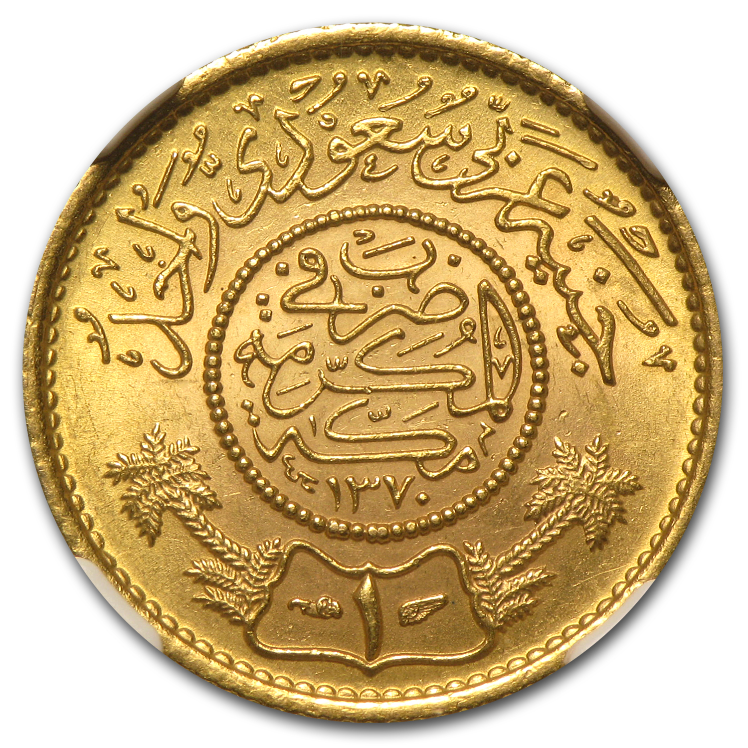AH1370/1950 Saudi Arabia Gold One Guinea MS-64 NGC