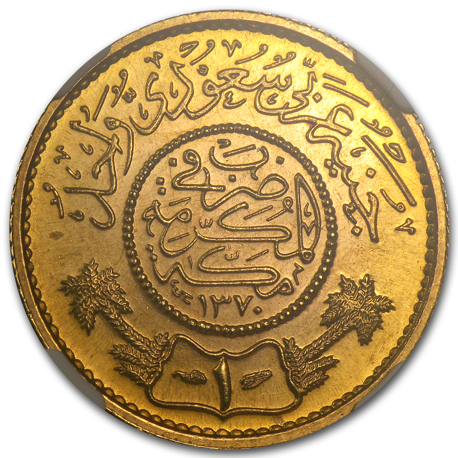 Saudi Arabia AH1370-1950 One Guinea Gold MS 67 NGC
