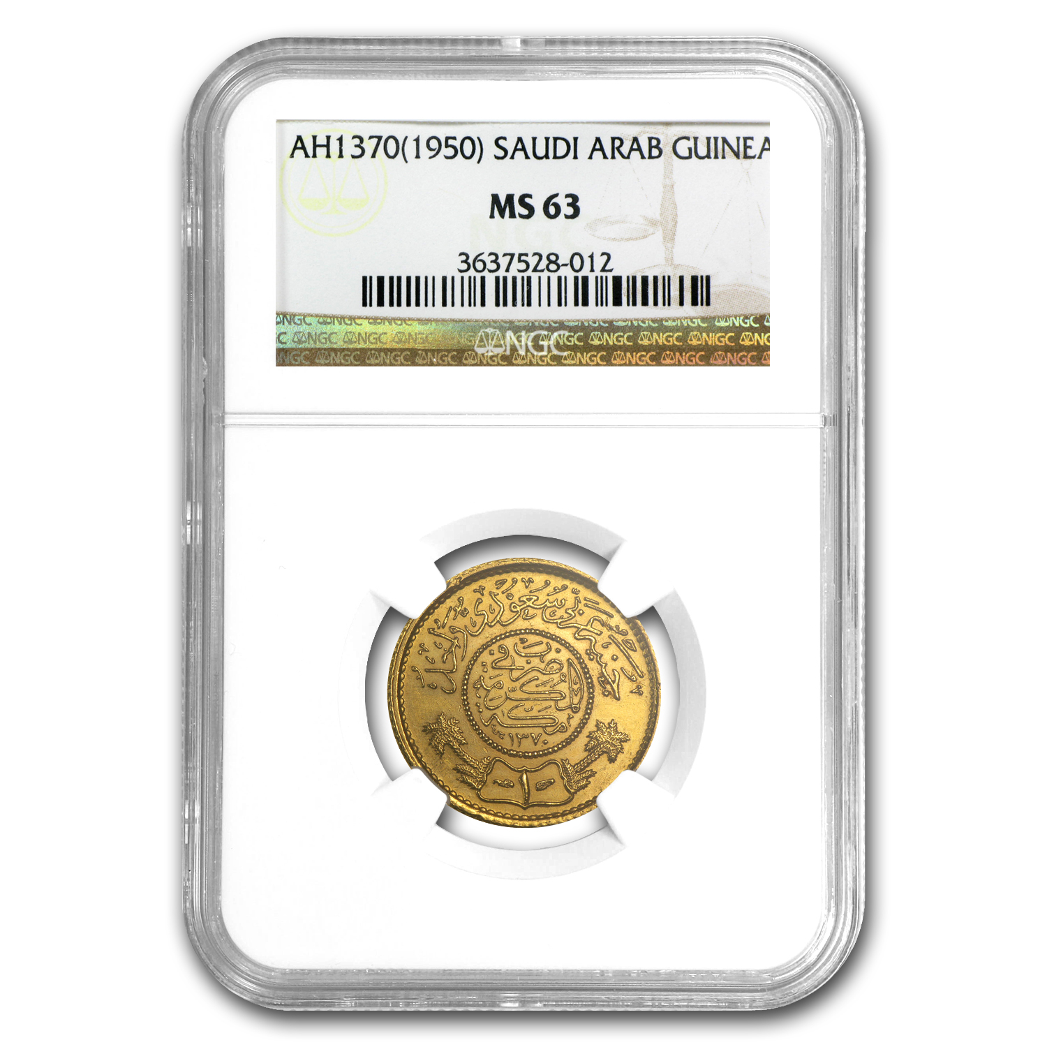 AH1370/1950 Saudi Arabia Gold One Guinea MS-63 NGC