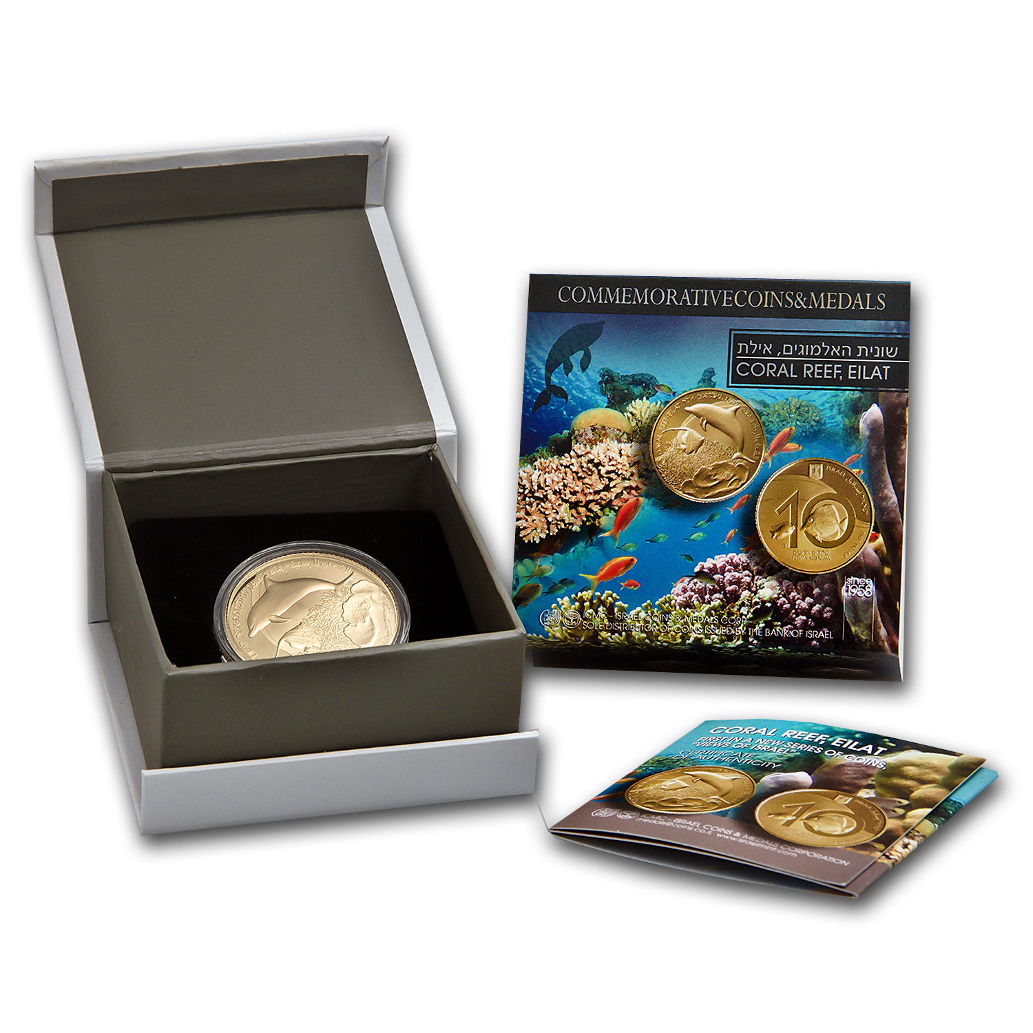 2012 Israel Coral Reef, Eilat 1/2 oz Proof Gold Coin