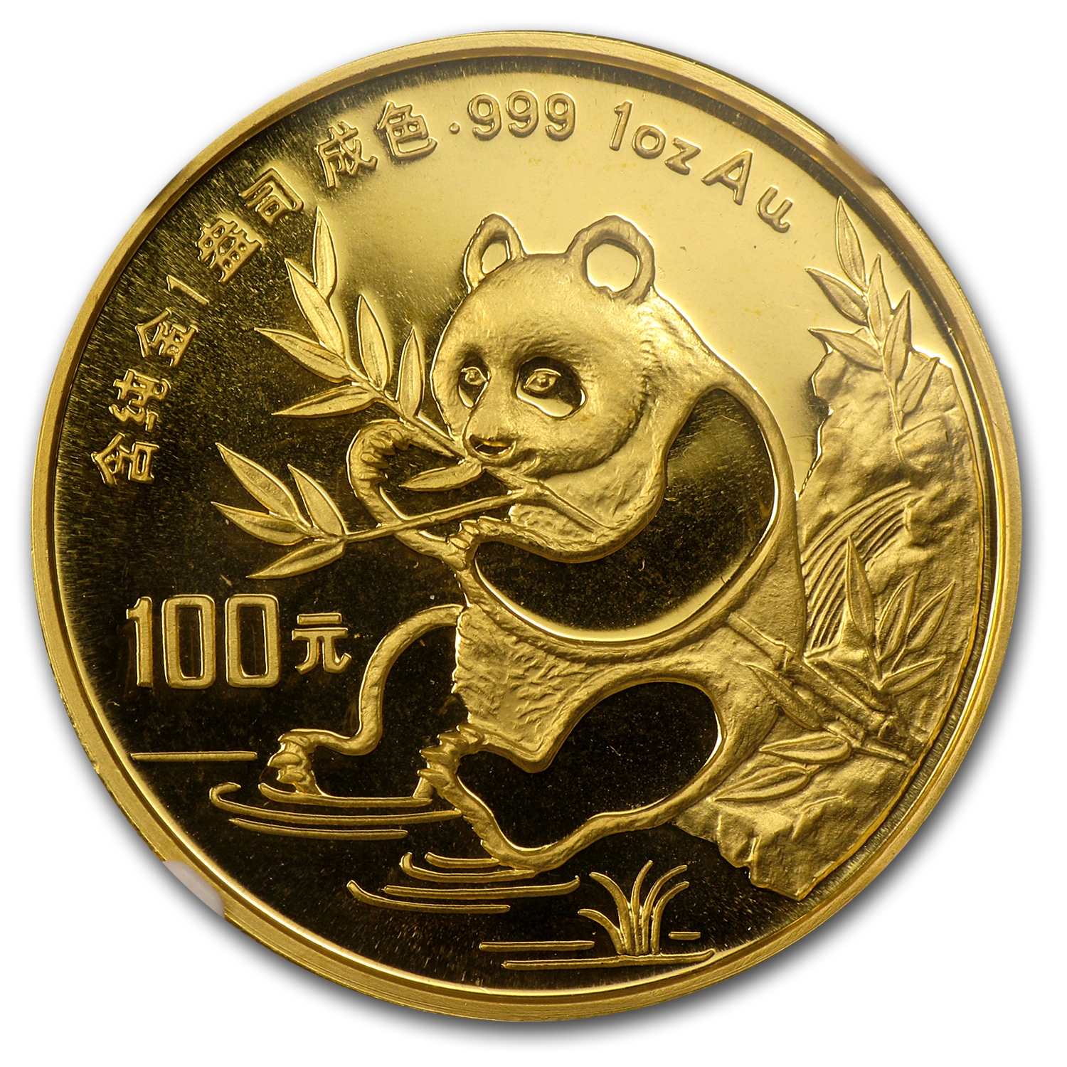 1991 1 oz Gold Chinese Panda Large Date MS-69 NGC