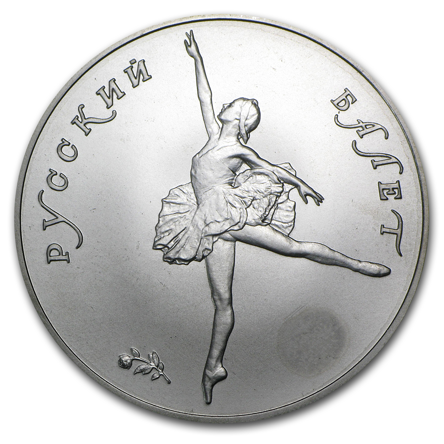 1 oz Palladium Russian Ballerina (Scruffy)