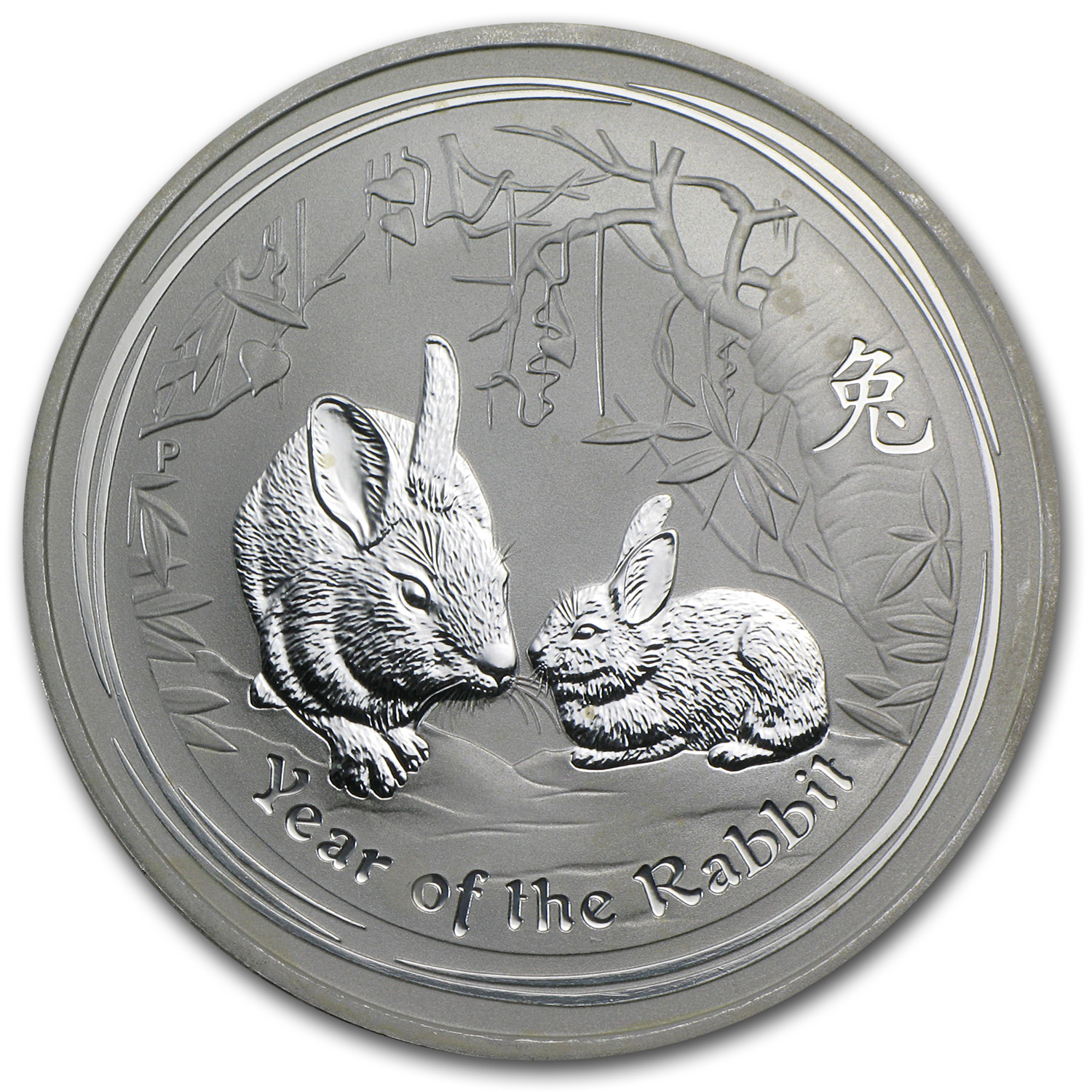 2011 1 oz Silver Australian Year of the Rabbit SII (Abrasions)