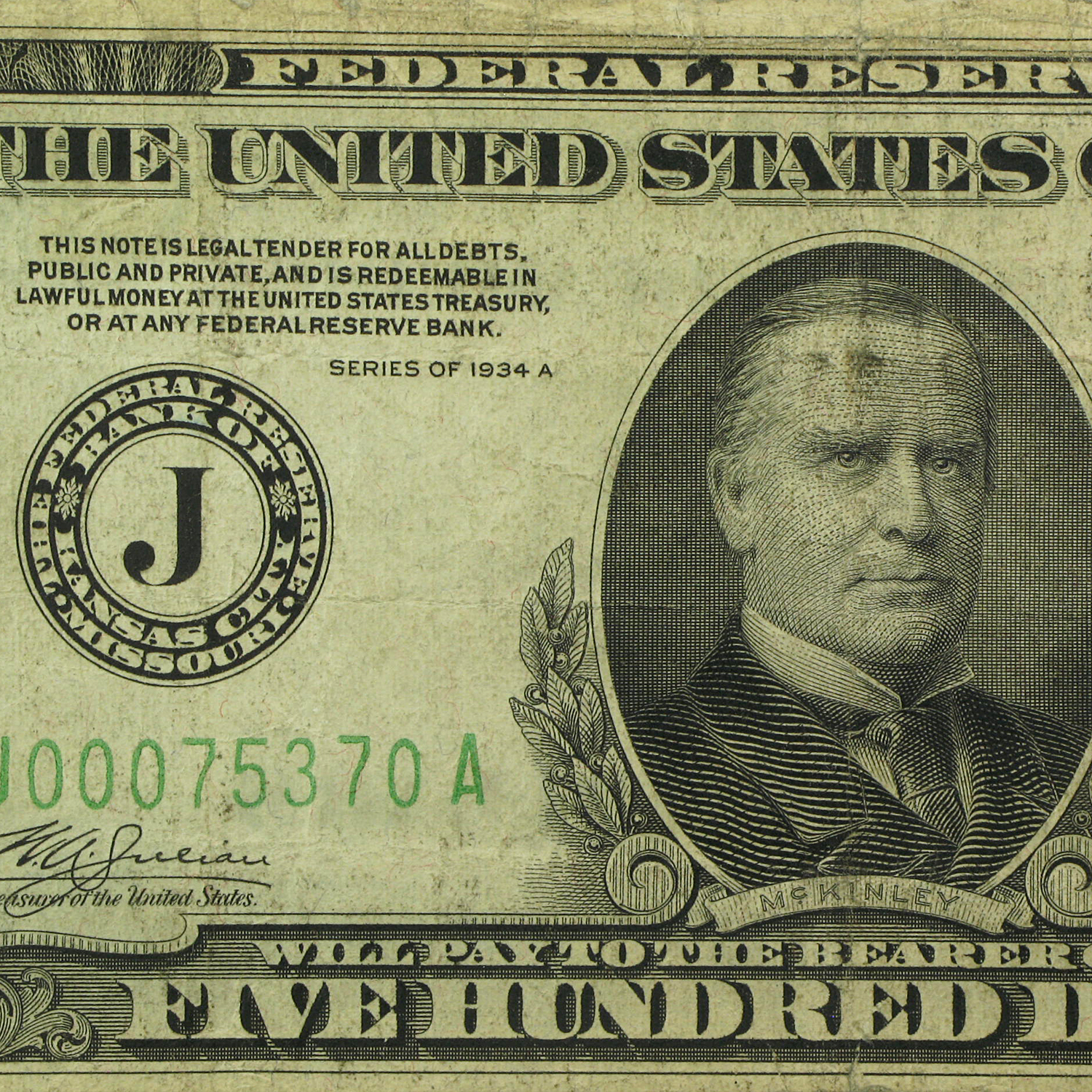 1934-A (J-Kansas City) $500 FRN Fine