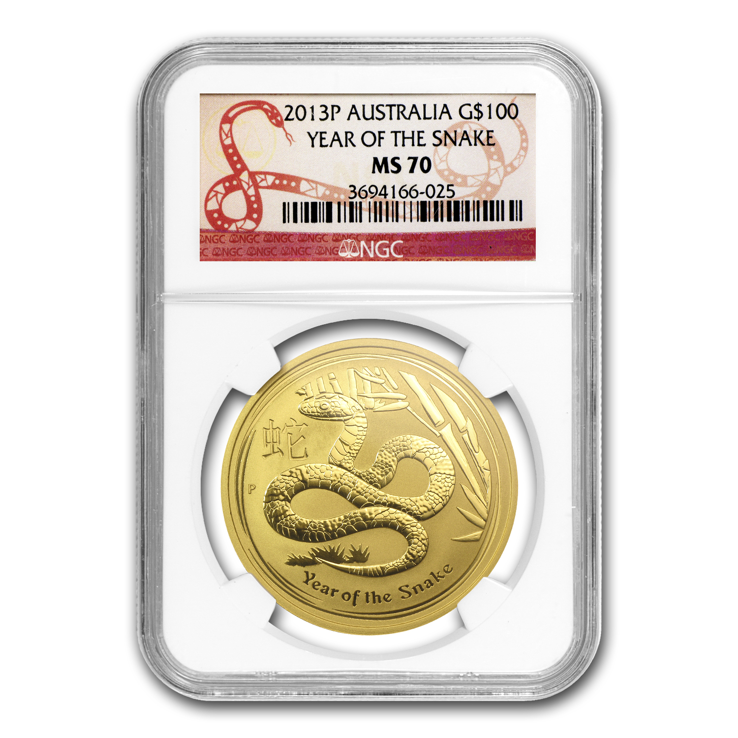 2013 1 oz Gold Lunar Year of the Snake MS-70 NGC (SII)