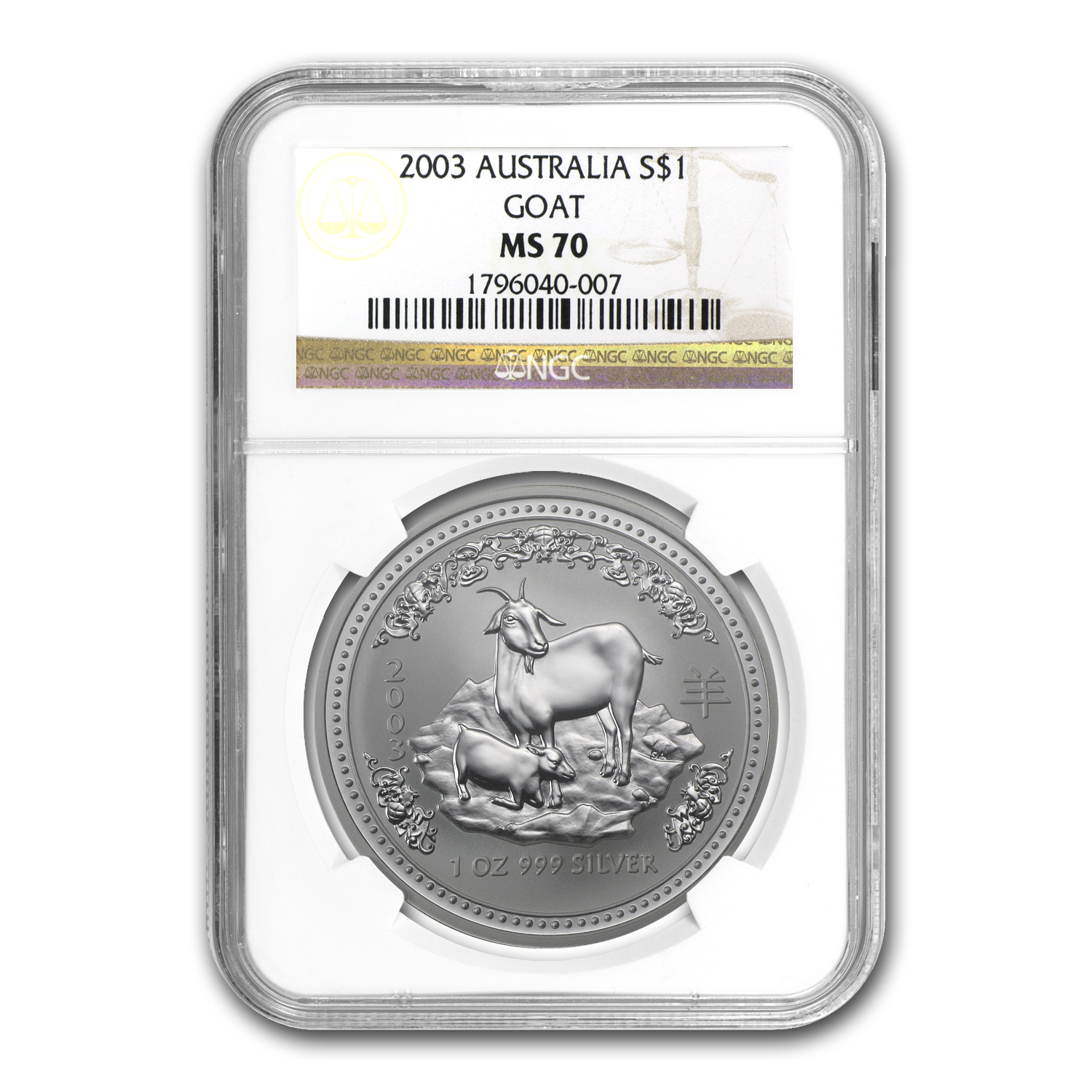 2003 Australia 1 oz Silver Year of the Goat MS-70 NGC