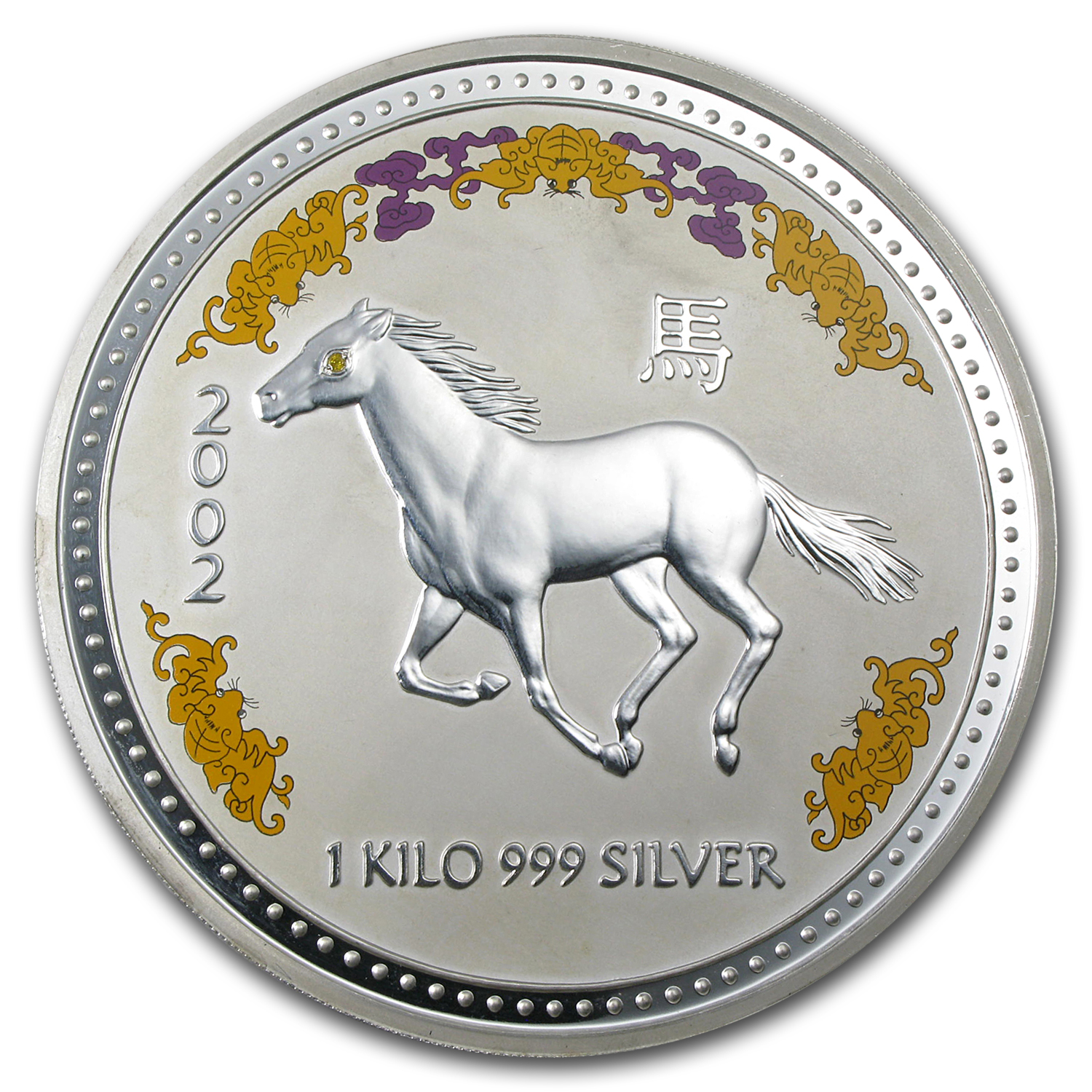 2002 1 kilo Silver Year of the Horse (Diamond Eye) (Abrasions)