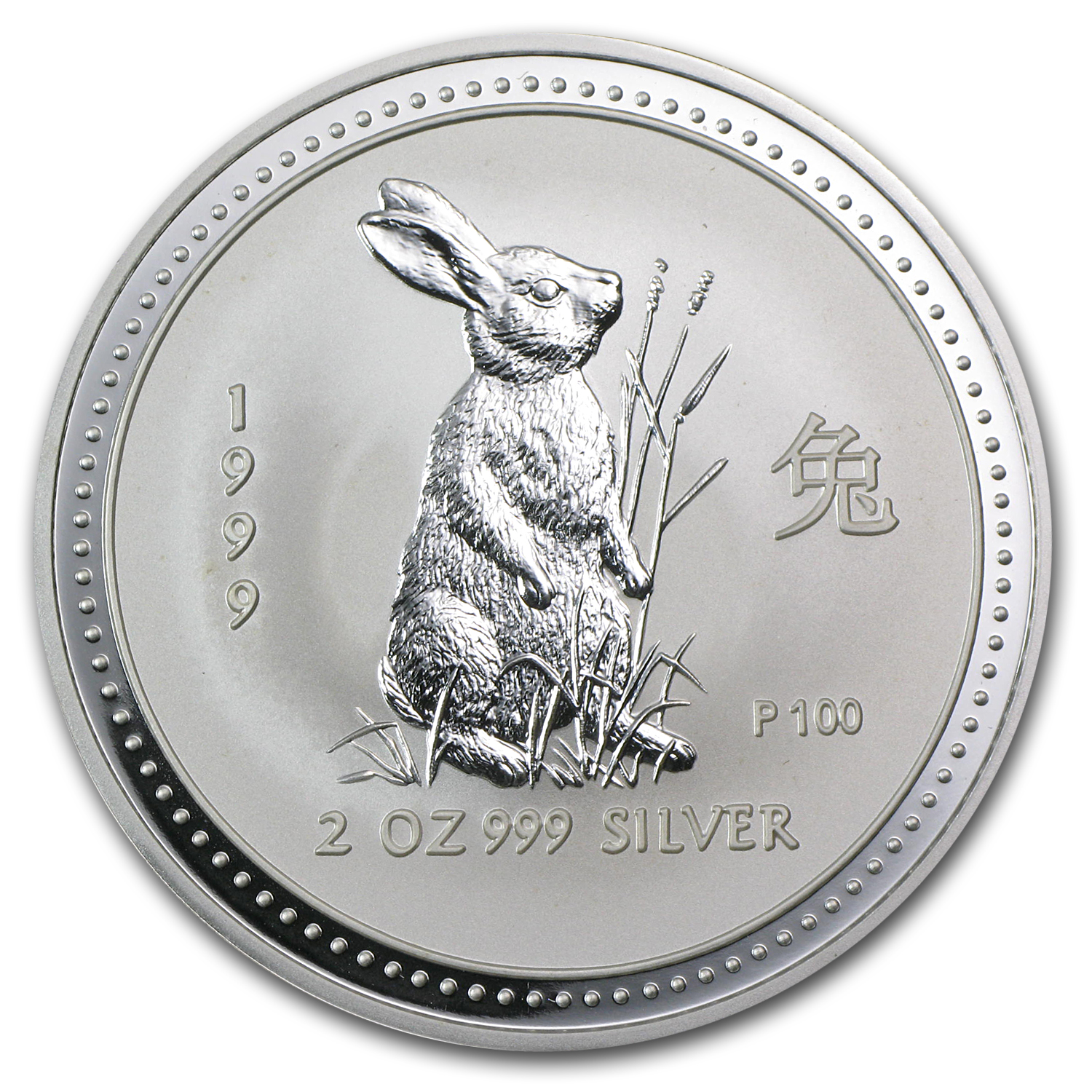 1999 2 oz Silver Lunar Year of the Rabbit SI (Light Abrasions)