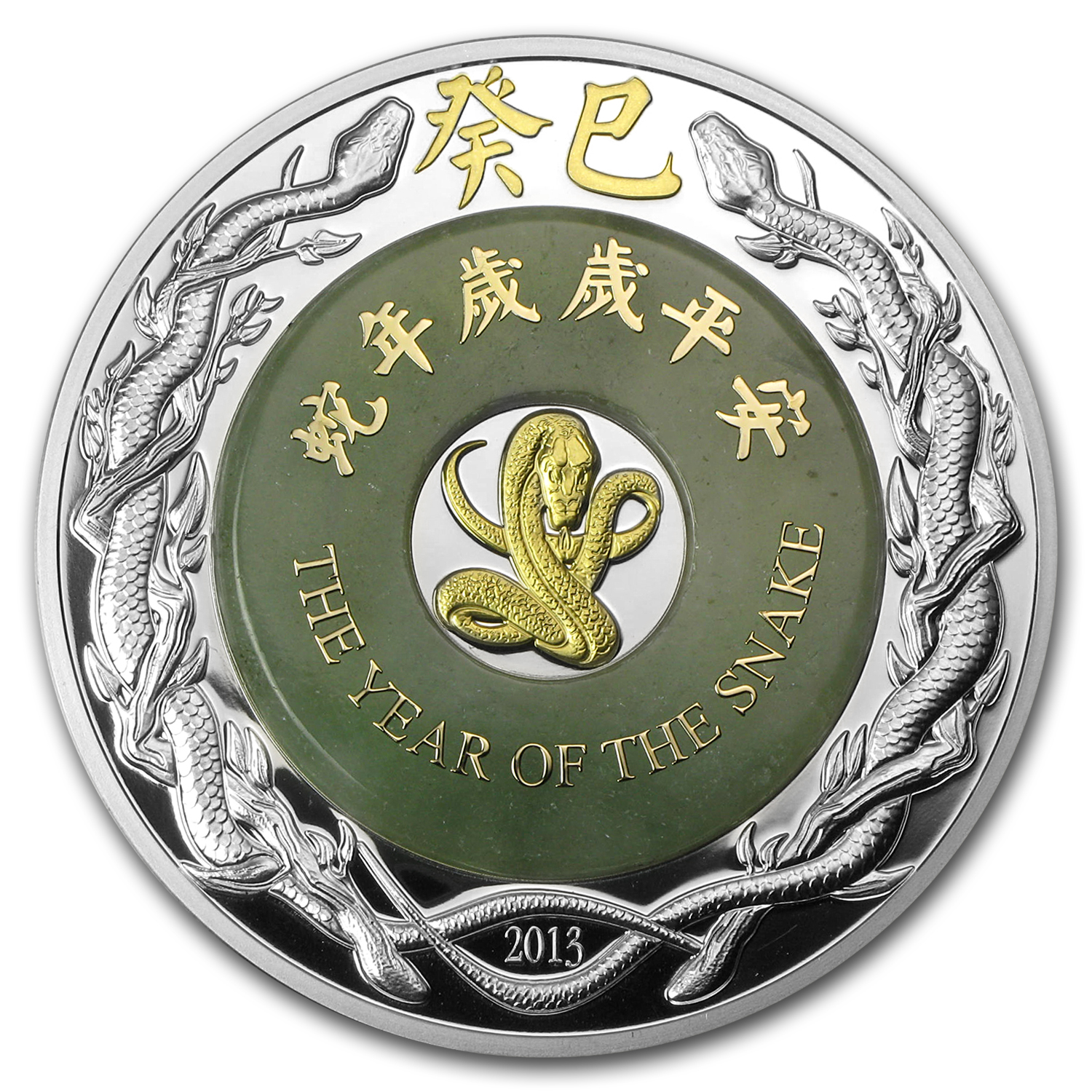 2013 Laos 2 oz Silver & Jade Year of the Snake Proof