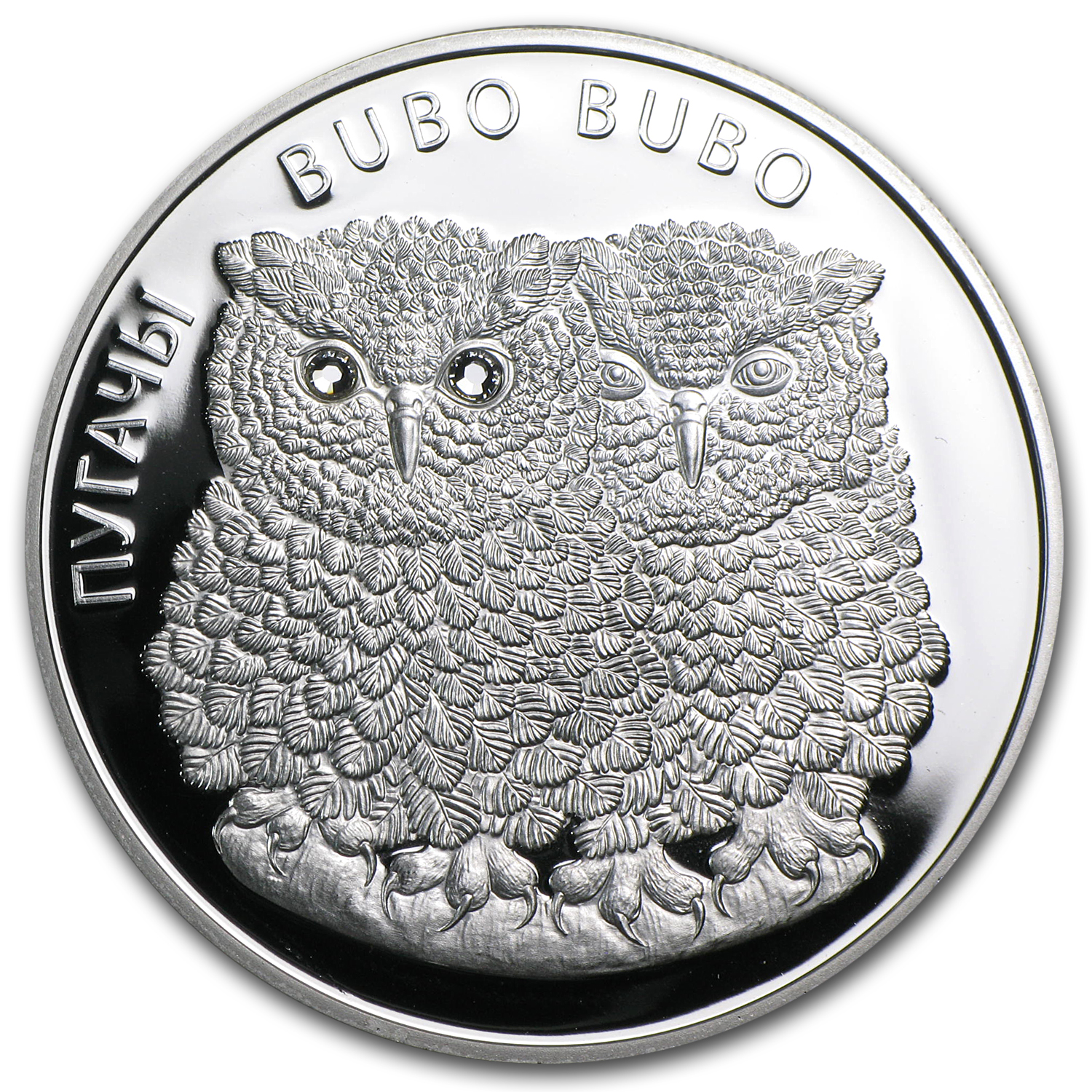 2010 Belarus Proof Silver Eagle Owls Bubo Bubo