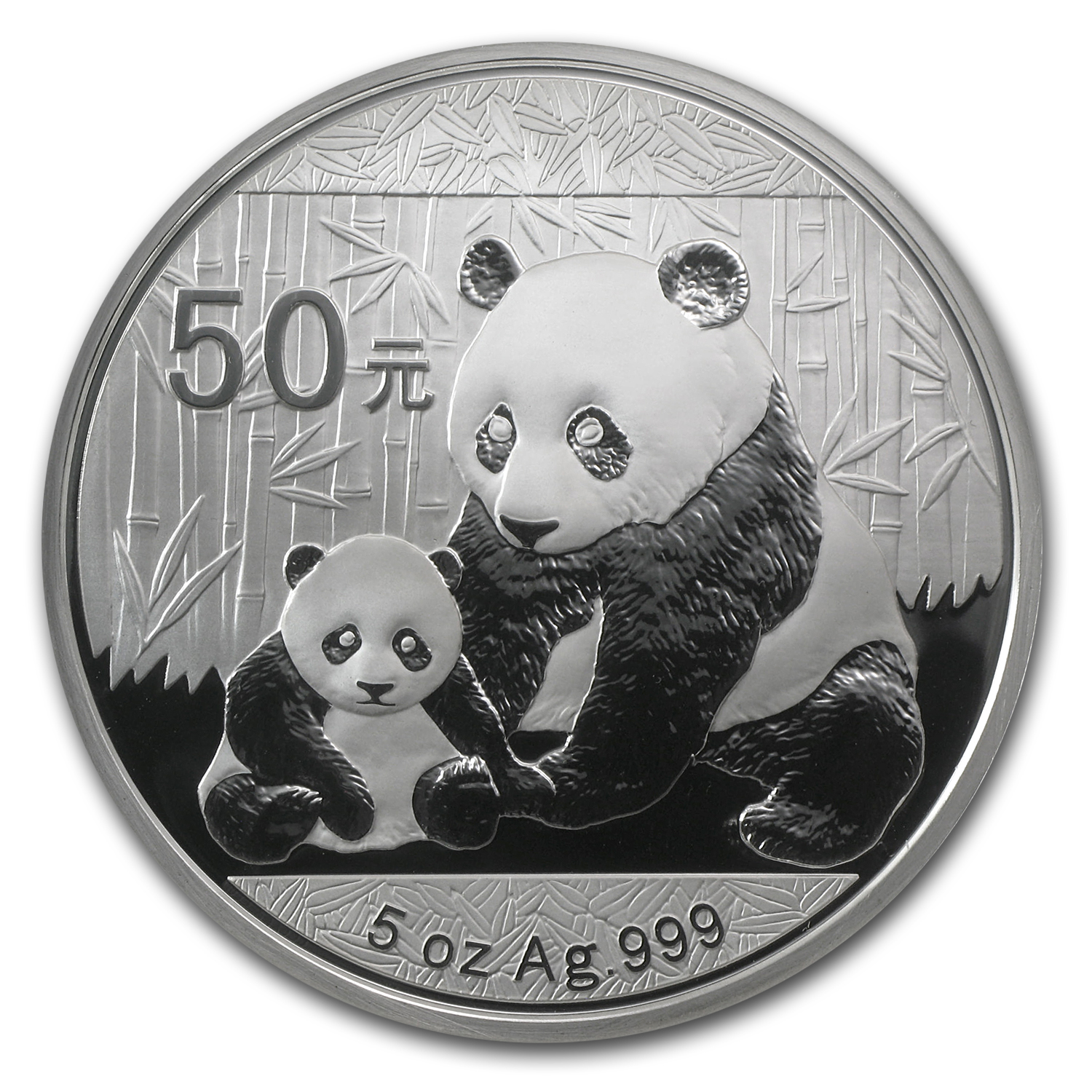 2012 - (5 oz) Silver Panda Proof NGC PF-68 UCAM