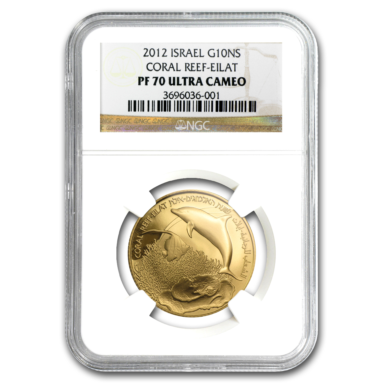 2012 Israel 1/2 oz Gold Coral Reef, Eilat PF-70 NGC