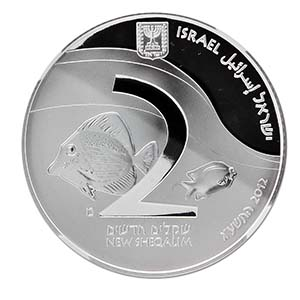 2012 Israel Coral Reef, Eilat Silver 2 NIS Coin PF-70 UCAM NGC