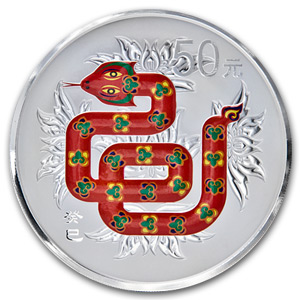 2013 China 5 oz Silver Snake Prf (Colorized, w/Box & COA)
