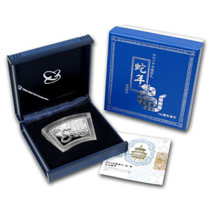 2013 China 1 oz Silver Fan Year of the Snake (w/Box & COA)