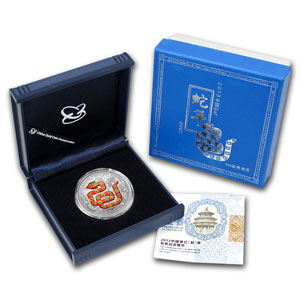 2013 China Lunar Snake 1 oz Silver Colorized Proof (w/box, CoA)