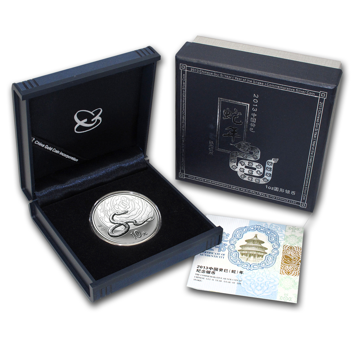 2013 China 1 oz Silver Snake Proof (w/Box & COA)