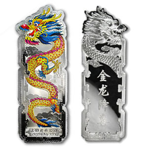 200 gram Silver Bars - Year of the Dragon (2012/damaged capsule)