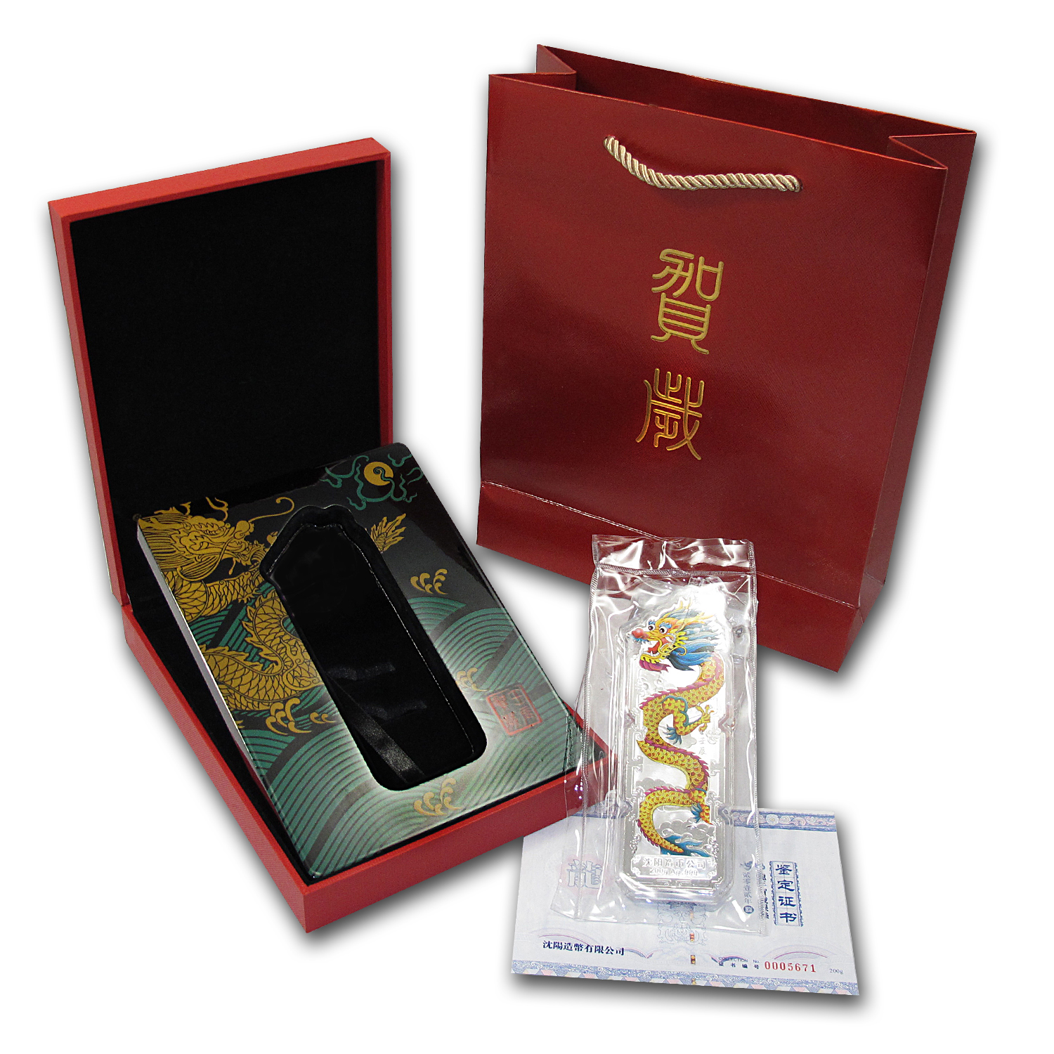 2012 China 200 gram Silver Year of the Dragon Bar (Dmgd capsule)