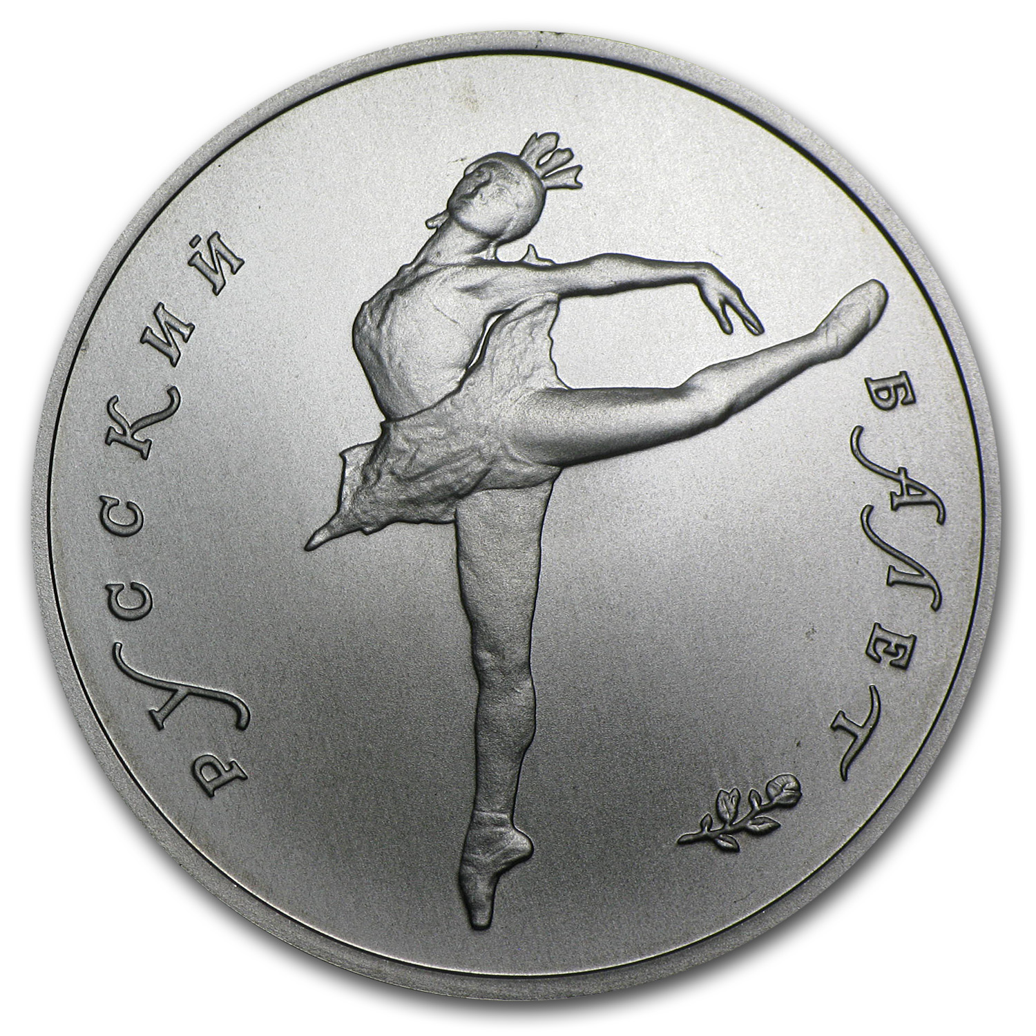 1991 1/2 oz Palladium Russian Ballerina
