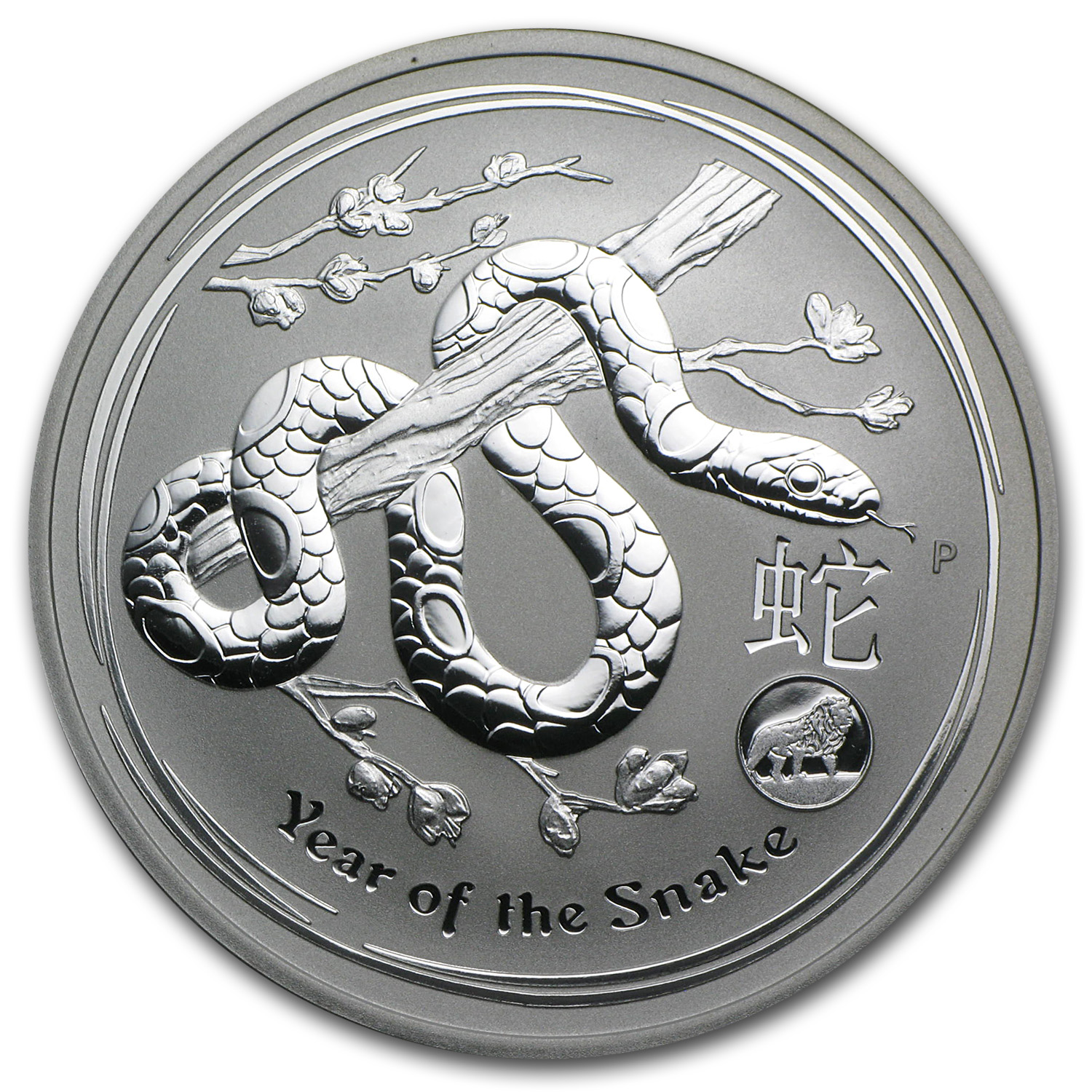 2013 1 oz Silver Australian Year of the Snake Coin (Lion Privy)