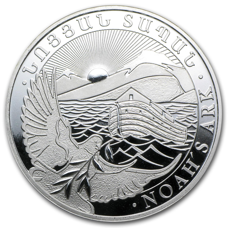 500 Oz Silvers: 2013 Armenia 1 Oz Silver 500 Drams Noah's Ark
