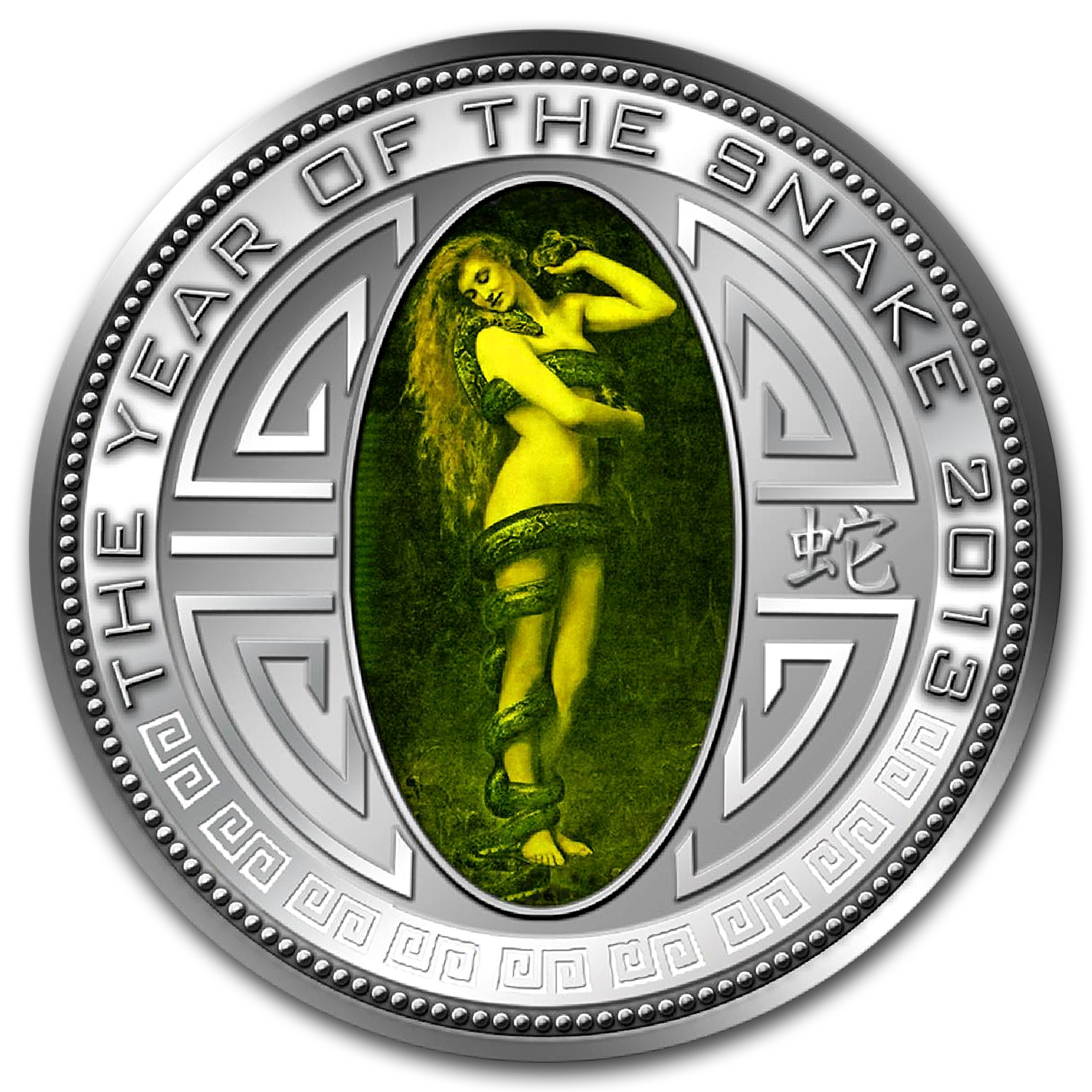 Korea 2013 Hologram Silver 5 Won Lunar Year of the Snake - Lilith