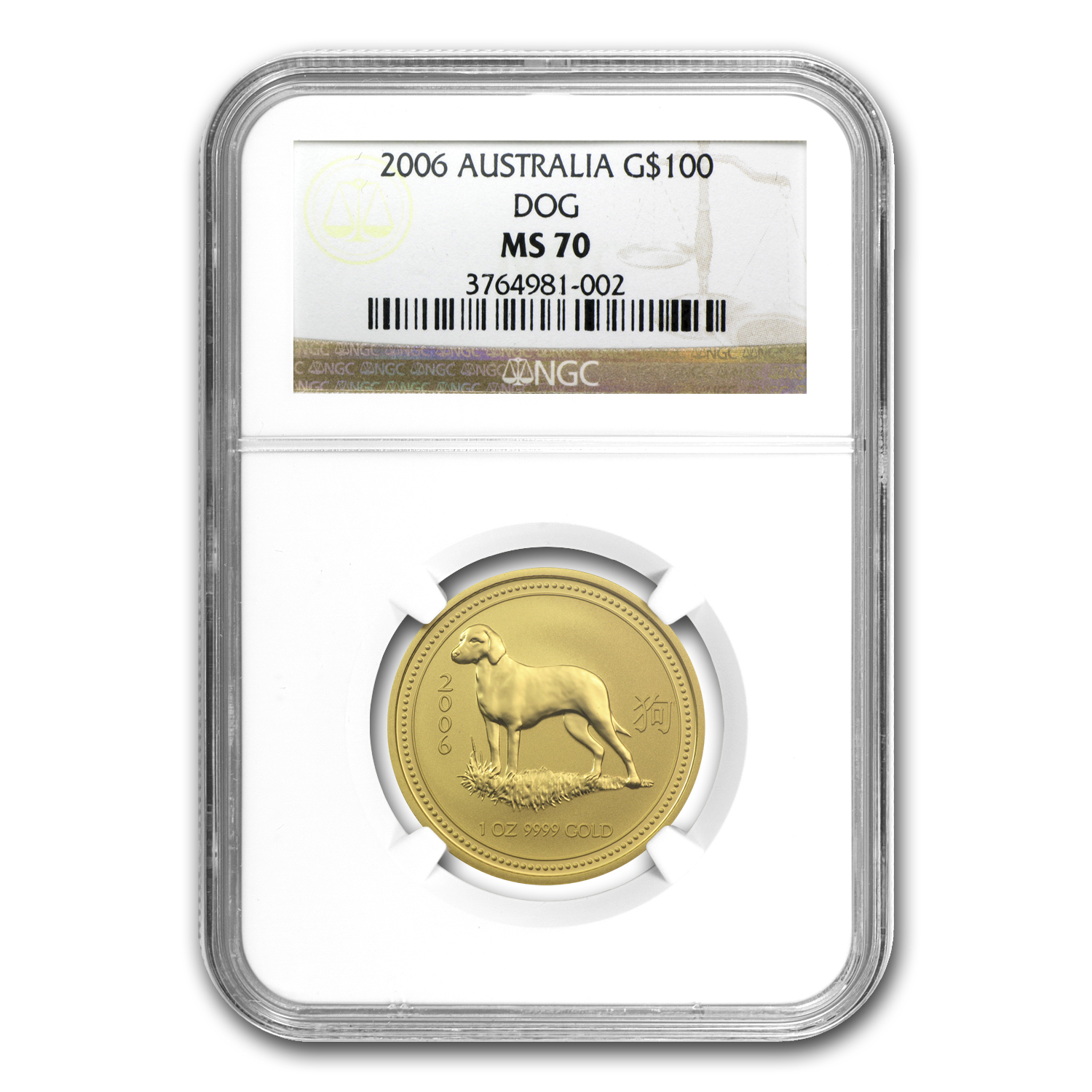 2006 1 oz Gold Lunar Year of the Dog MS-70 NGC (Series I)