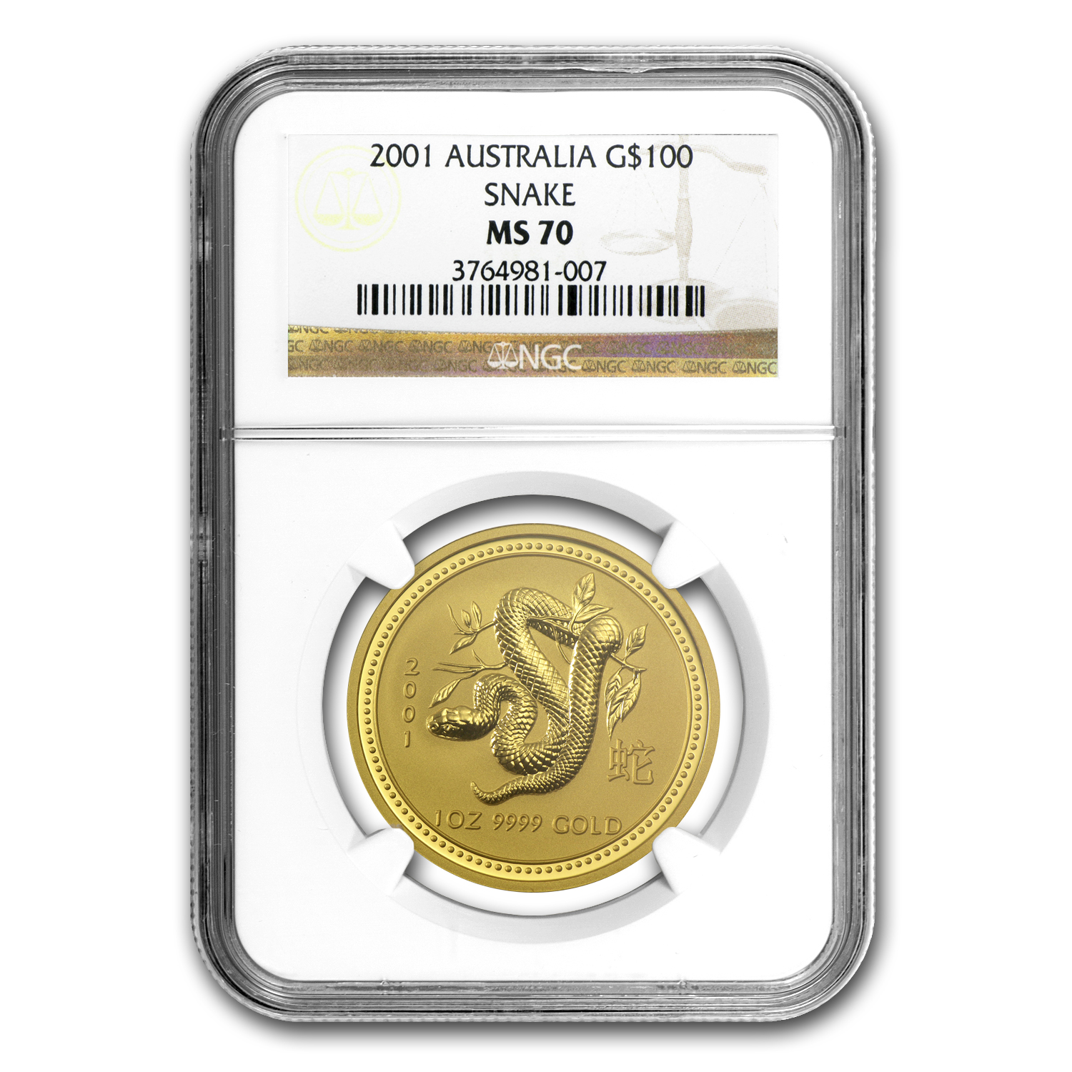 2001 1 oz Gold Lunar Year of the Snake MS-70 NGC (Series I)