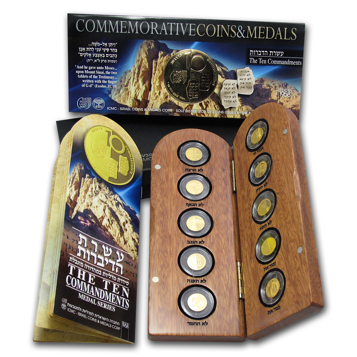 Gold 10-Coin (1/25 oz) Holy Land Mint 10 Commandments Set