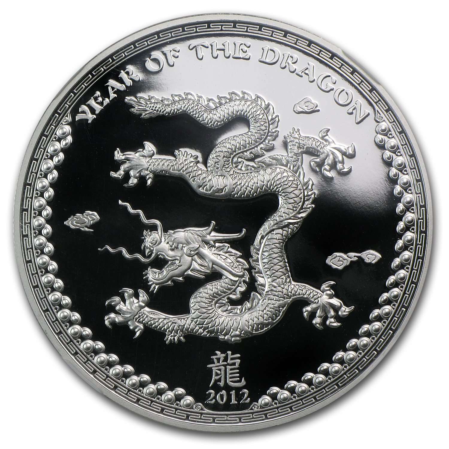 2012 Palau $5 Silver Year of the Dragon Proof NGC PF-69 UCAM