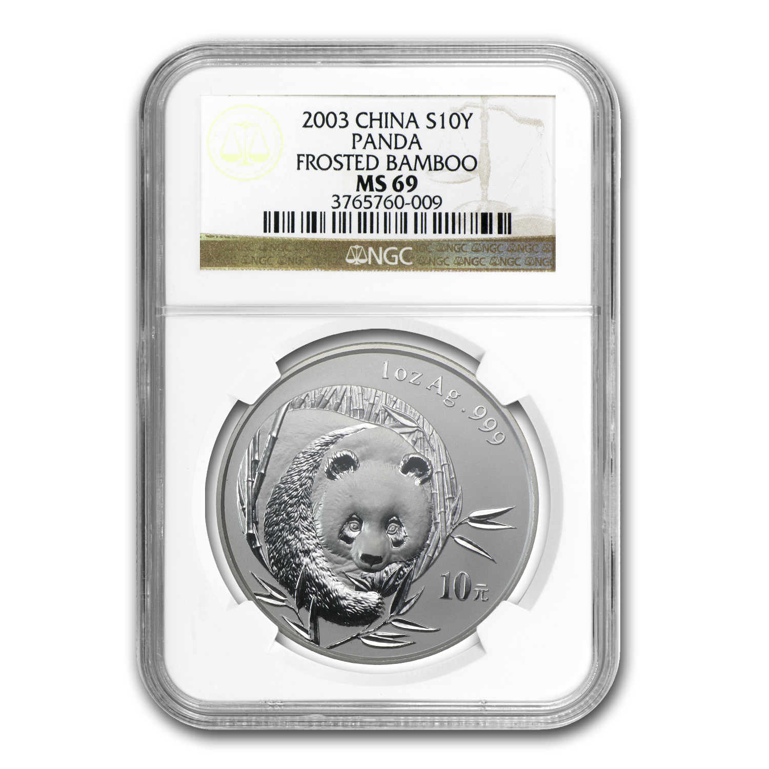 2003 China 1 oz Silver Panda MS-69 NGC (Frosted Bamboo)