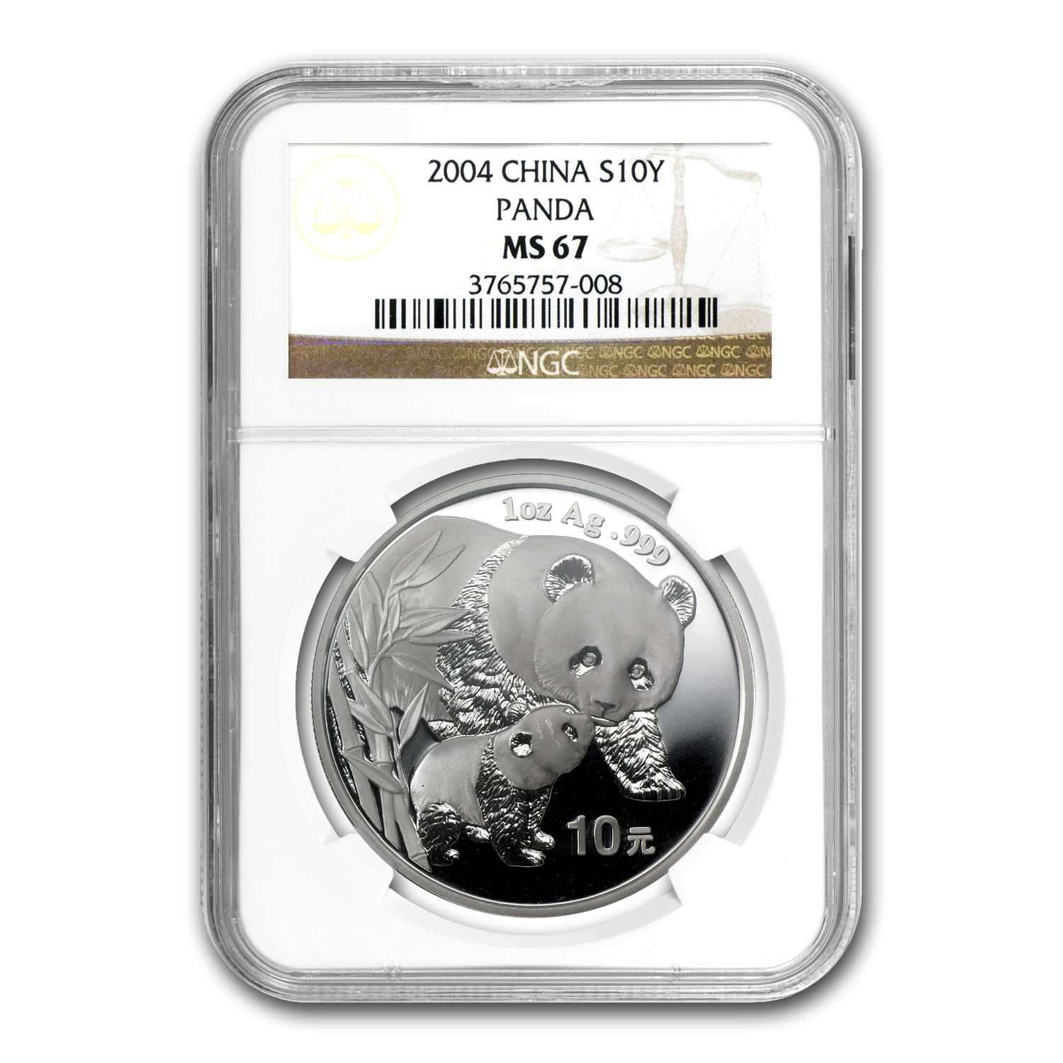 2004 China 1 oz Silver Panda MS-67 NGC