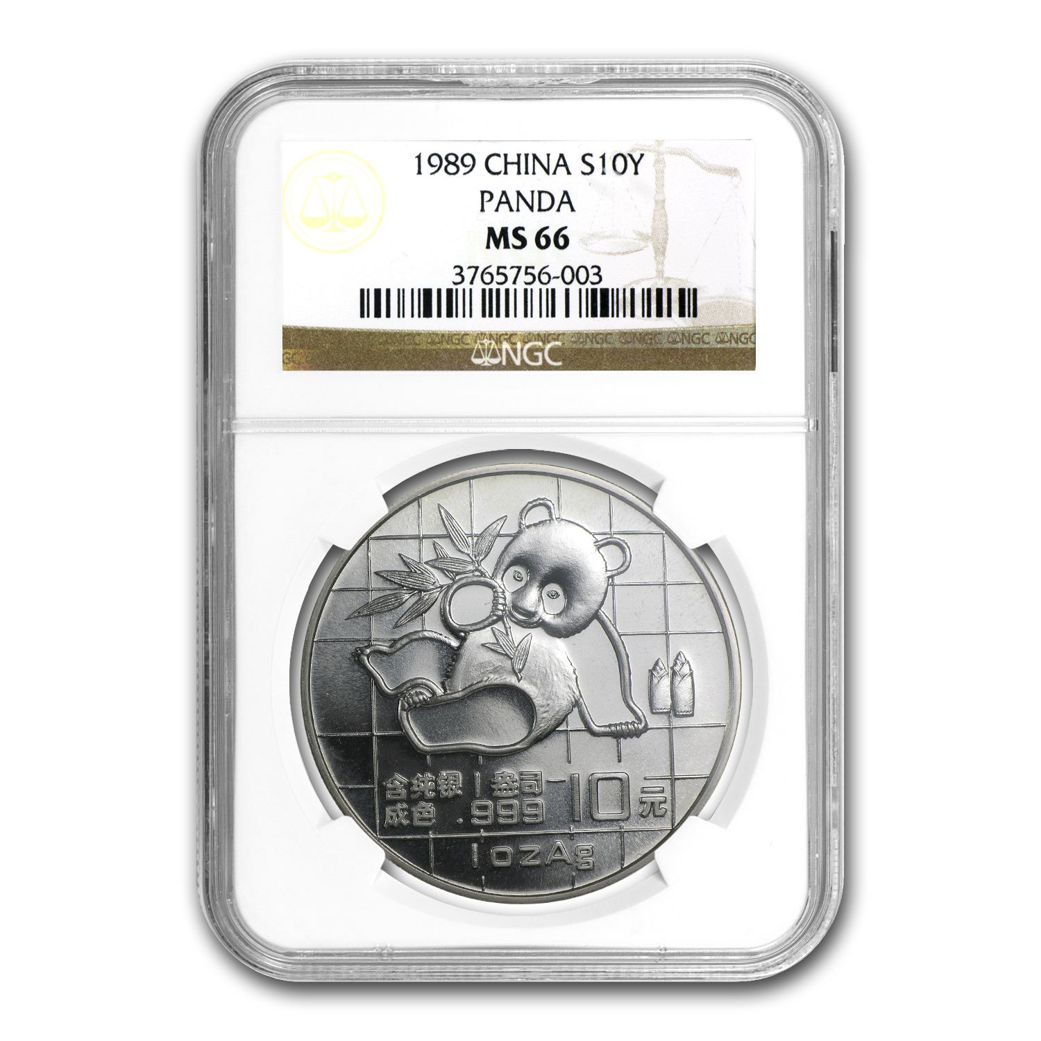 1989 China 1 oz Silver Panda MS-66 NGC