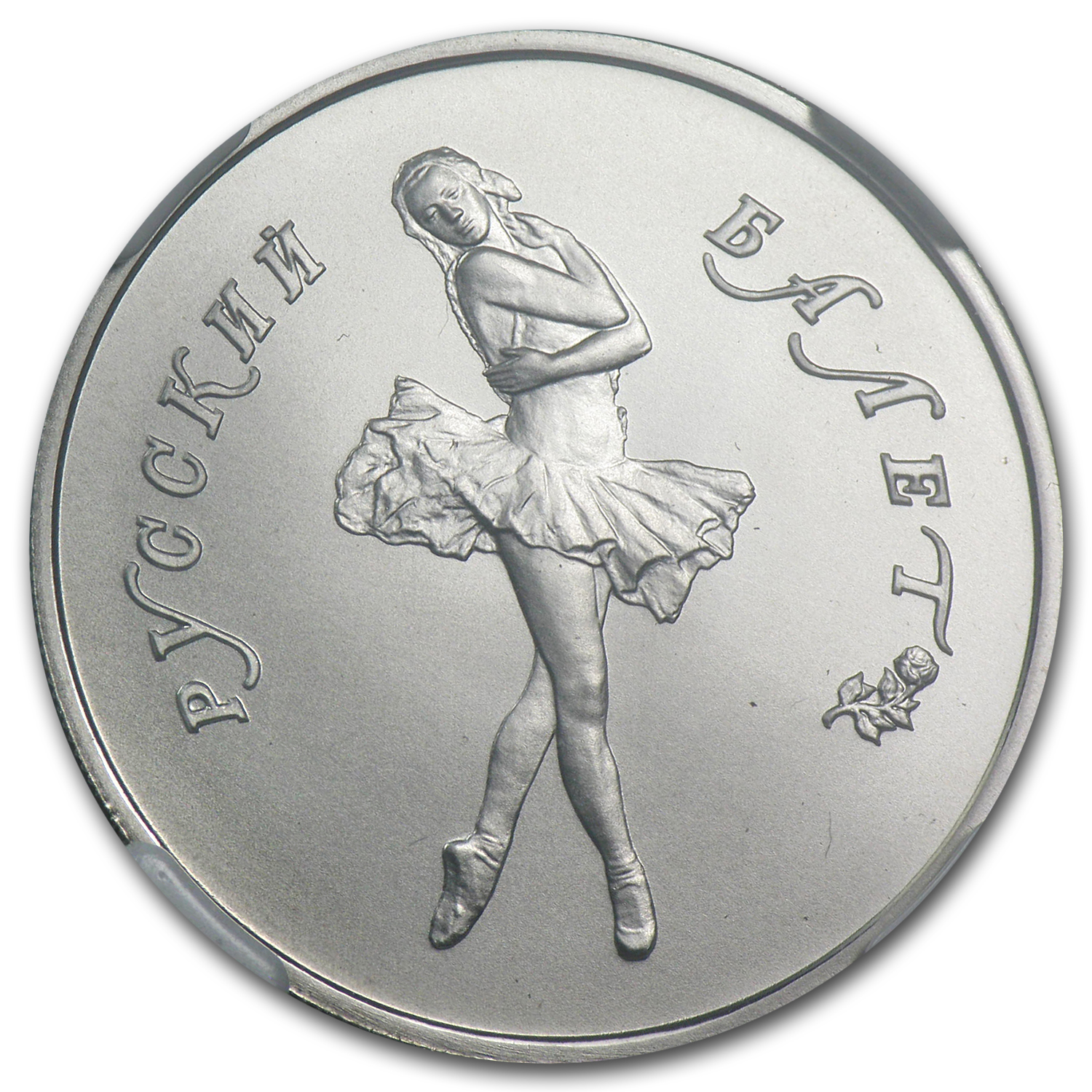 1991 1/4 oz Palladium Russian Ballerina MS-69 NGC