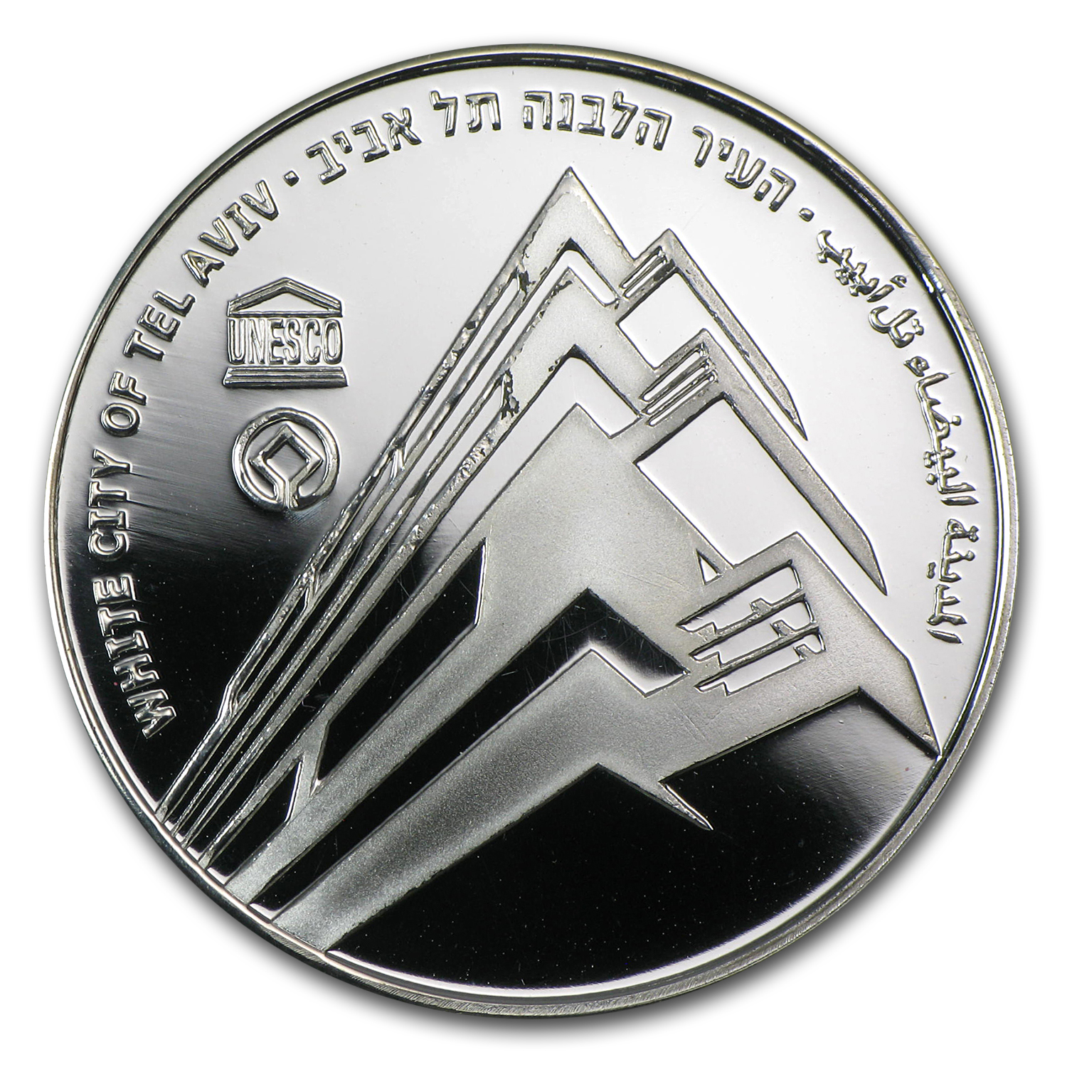 2006 Israel Tel Aviv Silver 1 NIS Proof-Like