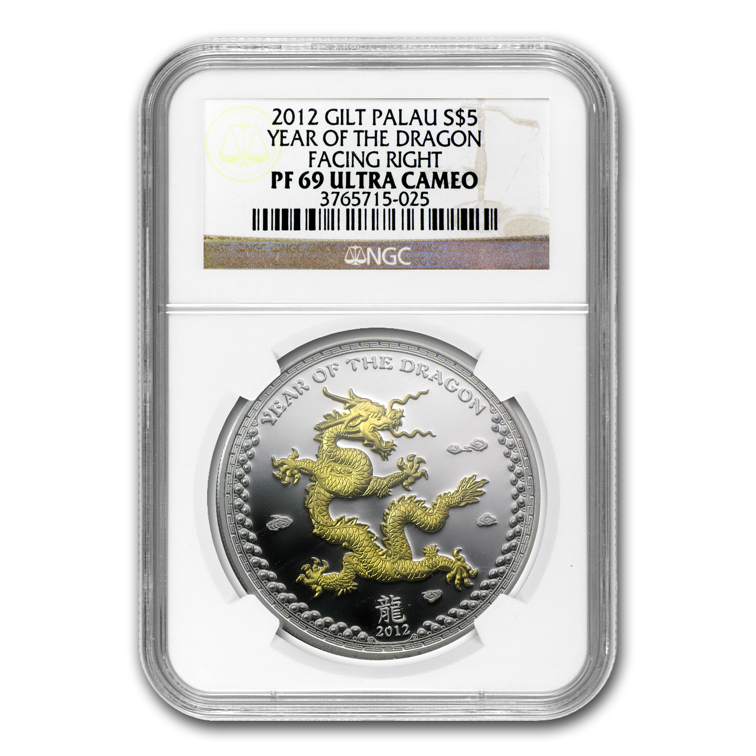 2012 Palau $5 Silver Dragon PF-69 NGC (Gilded, Right)