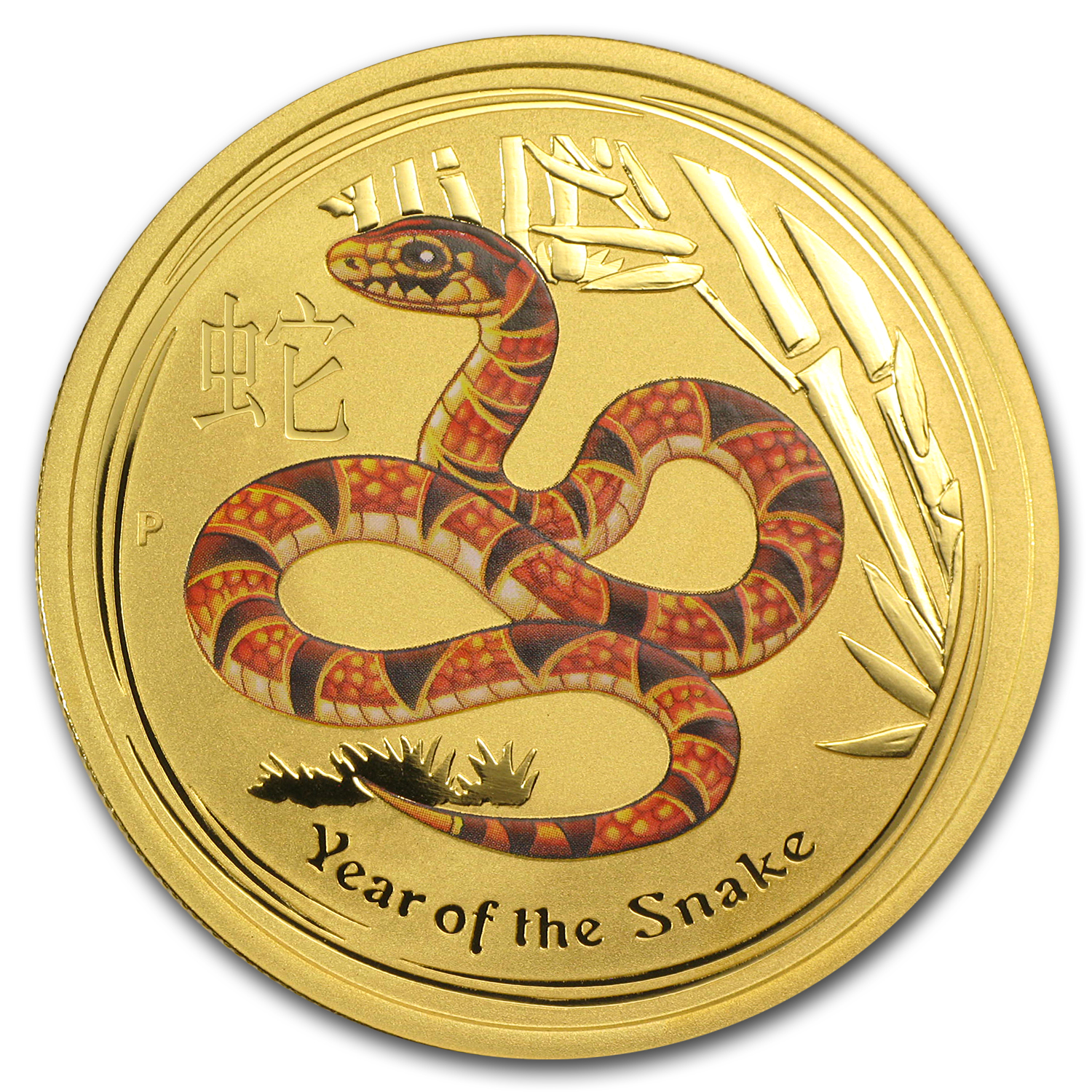 2013 1 oz Orange Colored Gold Lunar Year of the Snake (Series II)