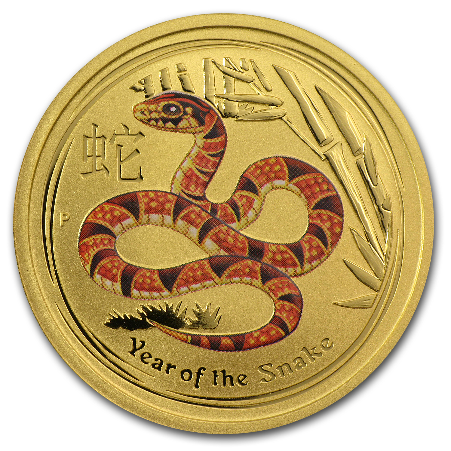 2013 Australia 1/2 oz Gold Lunar Snake BU (SII, Orange Color)