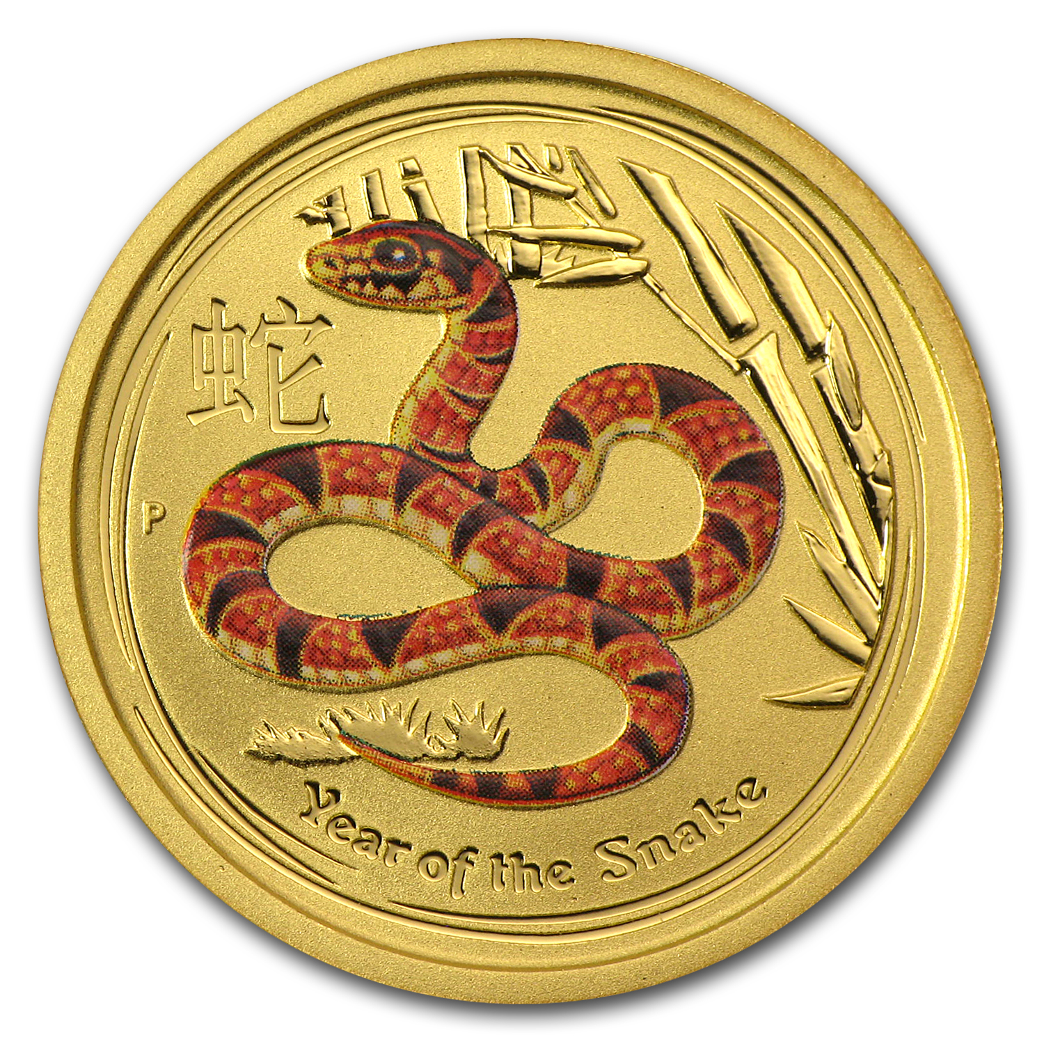2013 1/4 oz Gold Lunar Year of the Snake BU (SII, Orange Colored)